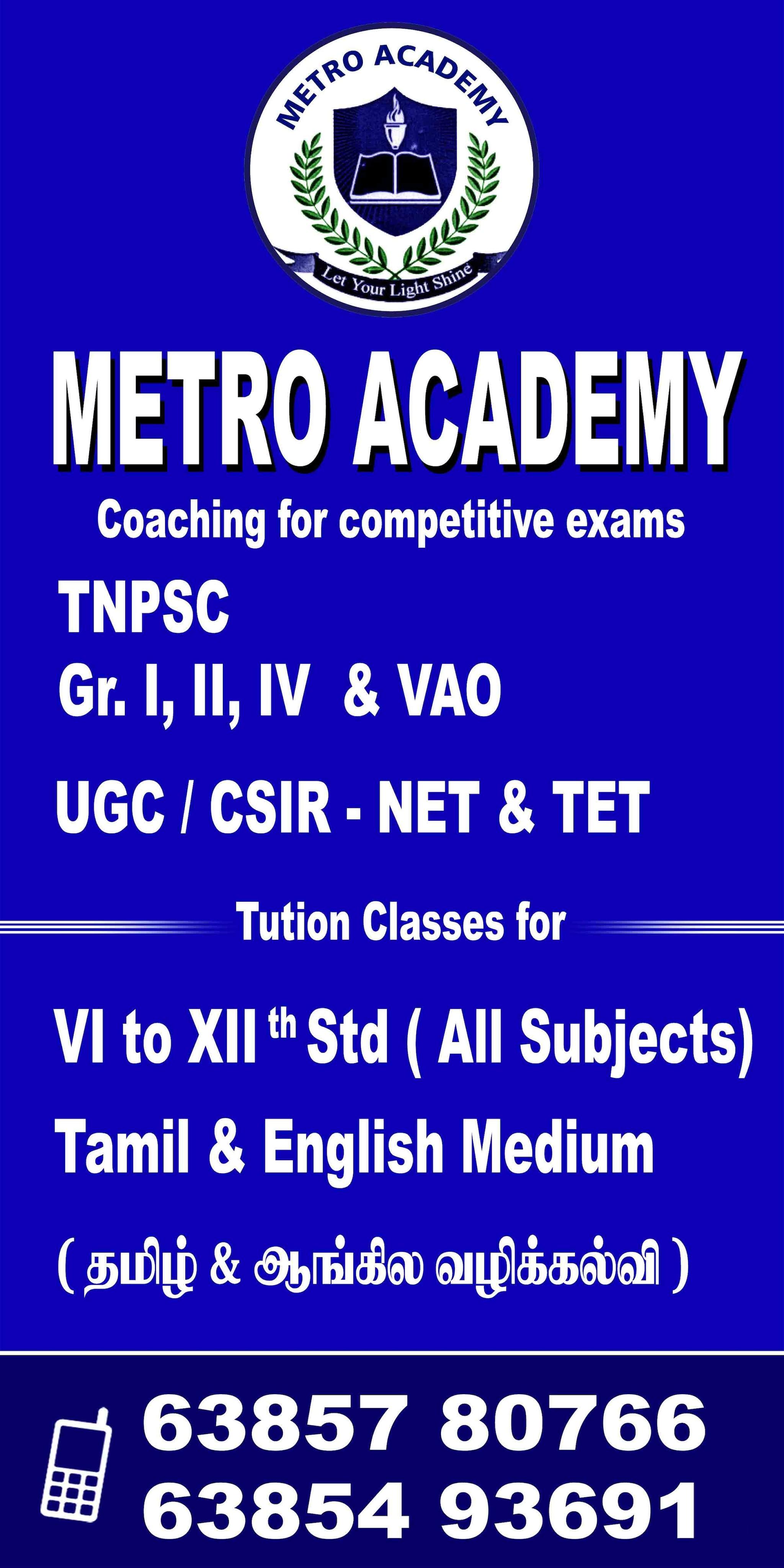 Top 30 NEET Coaching Centres in Tirunelveli - Best NEET