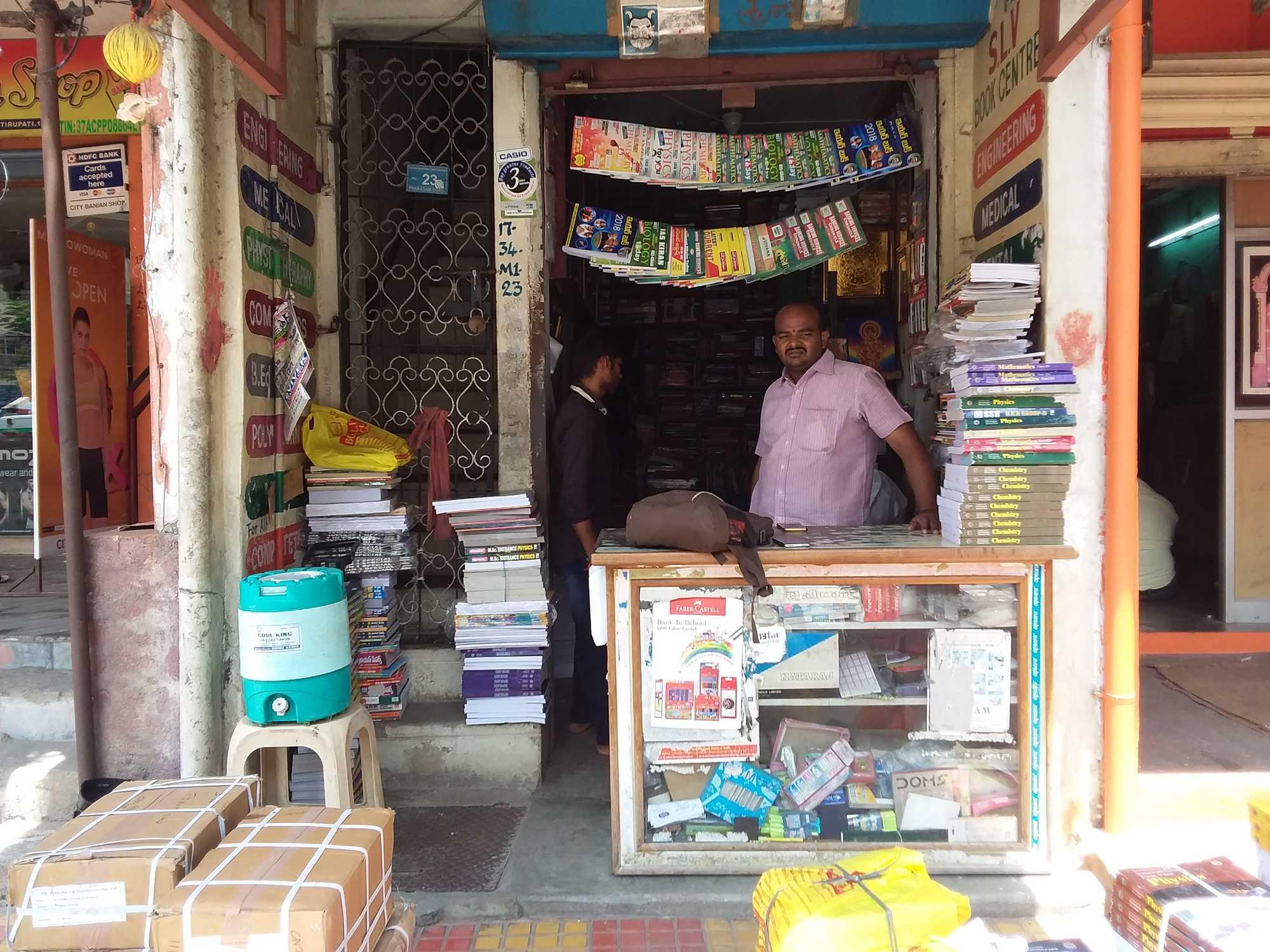 Top 10 Second Hand Book Shops in Tirupati - Best Used Book Shops