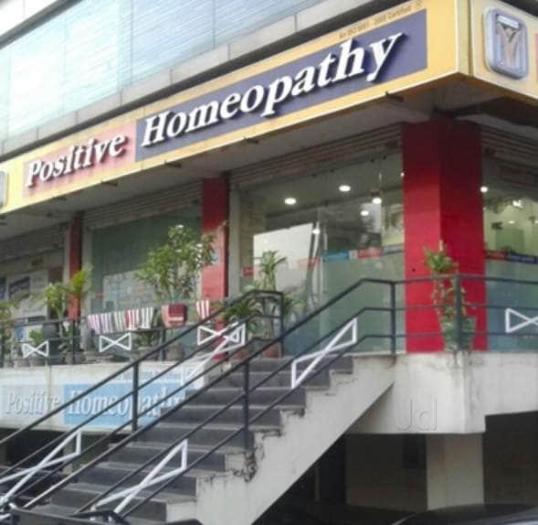 Top 30 ENT Doctors in Tirupati - Best ENT Specialists - Book
