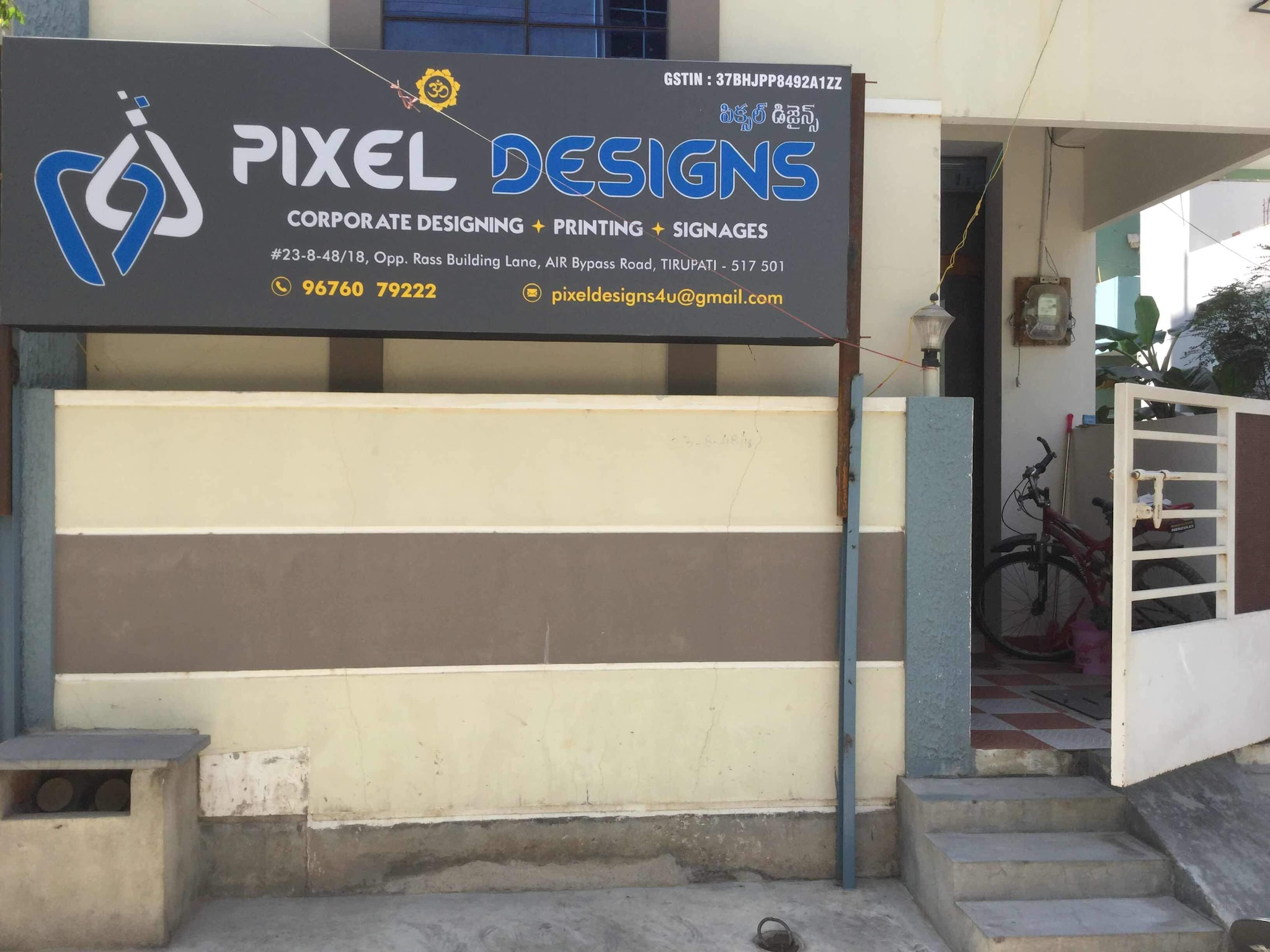 Top Computer Graphic Designers In Tirupati Best Graphic Designers