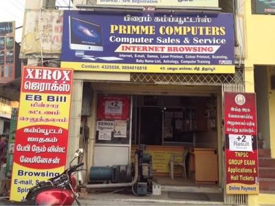 Top 7 Computer Server Dealers in Tirupur Bazaar, Tirupur
