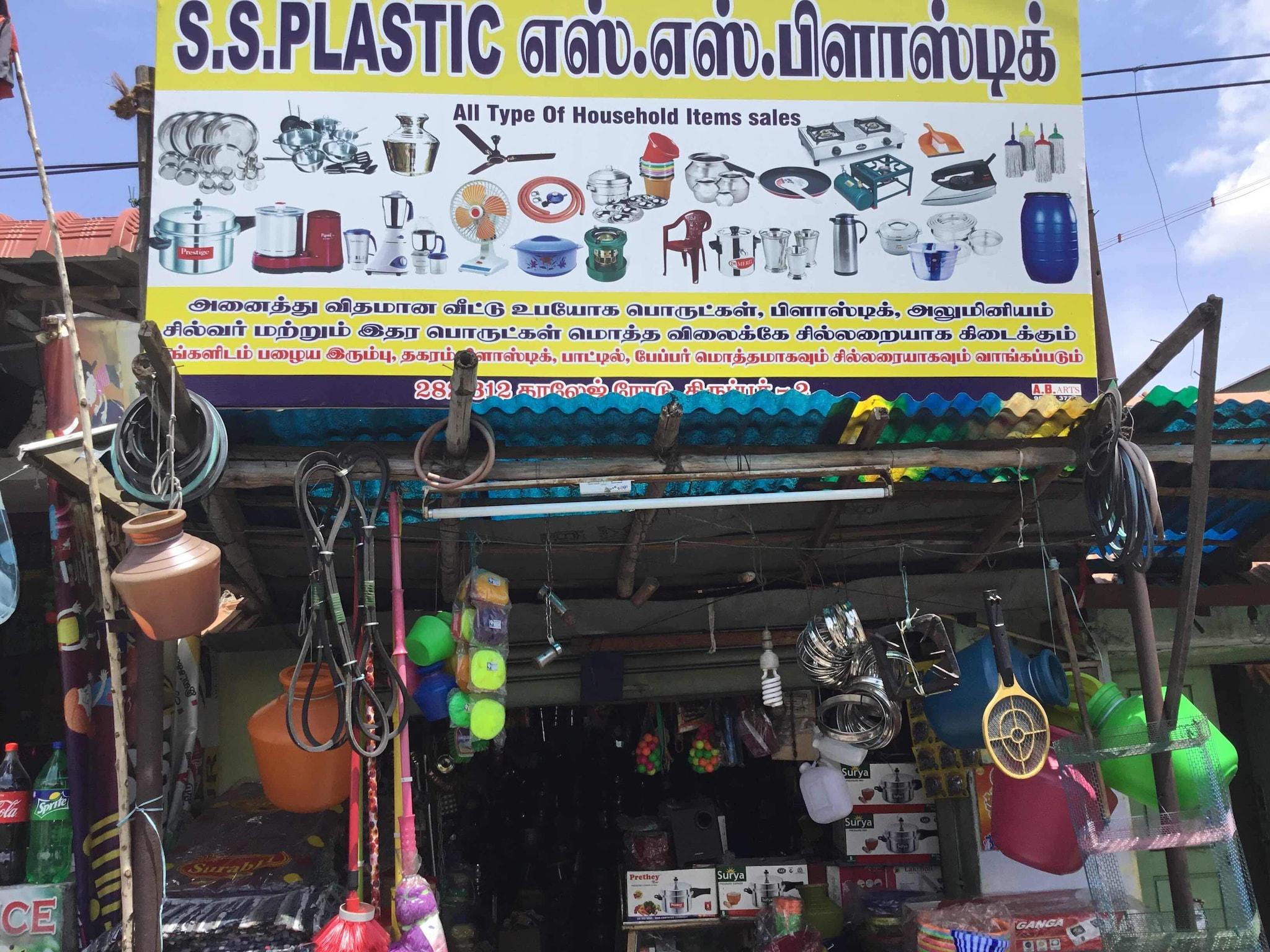 Top Plastic Product Wholesalers in Palladam Tirupur - Best Plastic
