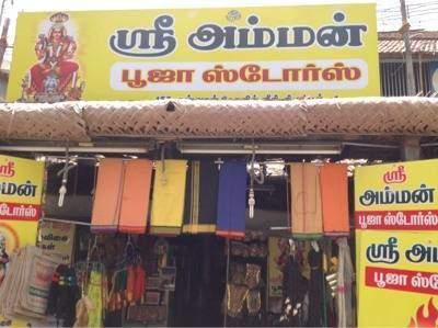 Top Puja Item Dealers in Palladam Road - Best Pooja Item Dealers