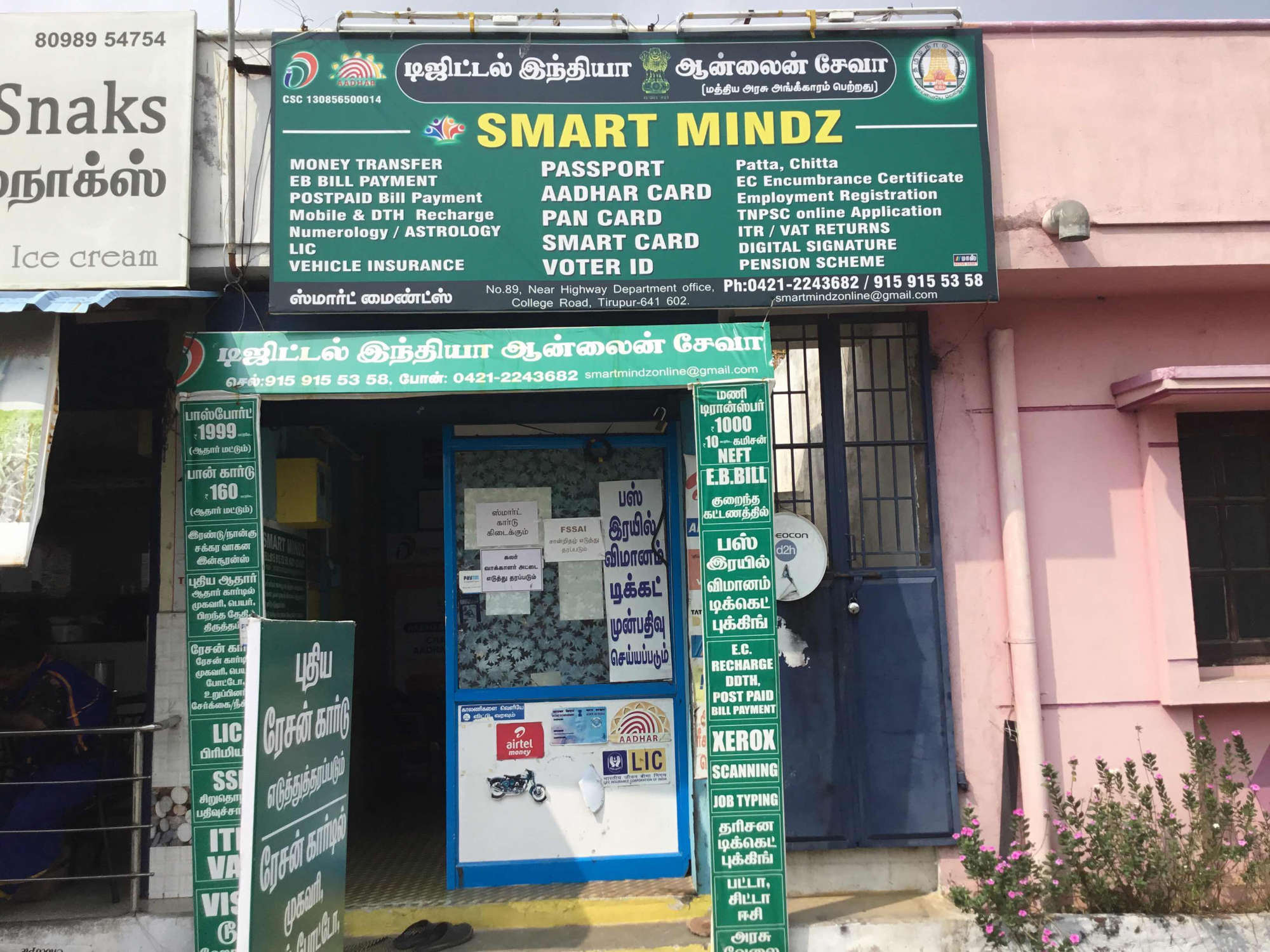 Top Marriage Certificate Agents in Tirupur - Best Marriage