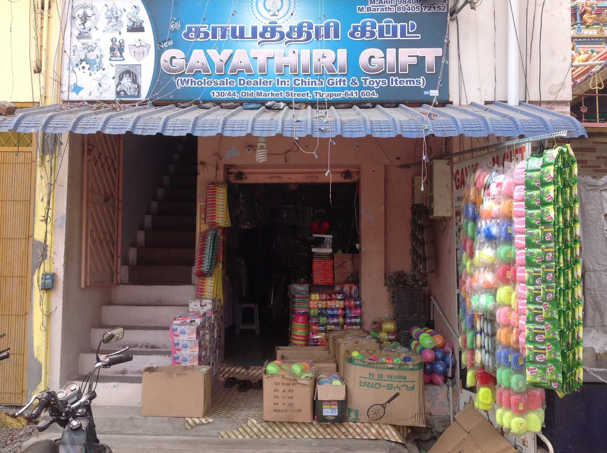 Top Corporate Gift Wholesalers in Mangalam Road-Tirupur