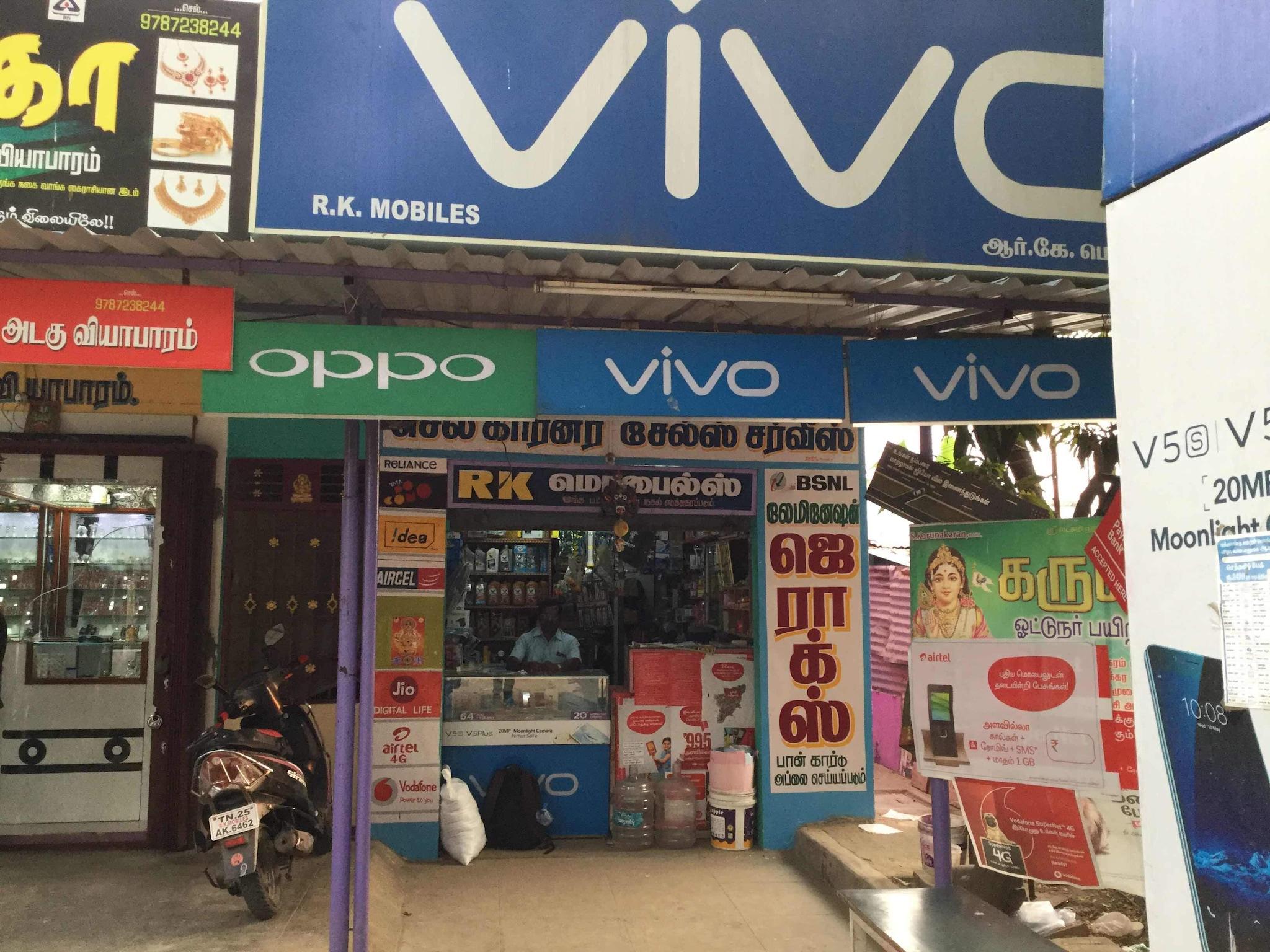 Top 30 Airtel Prepaid Mobile Phone Simcard Dealers in Kalasapakkam