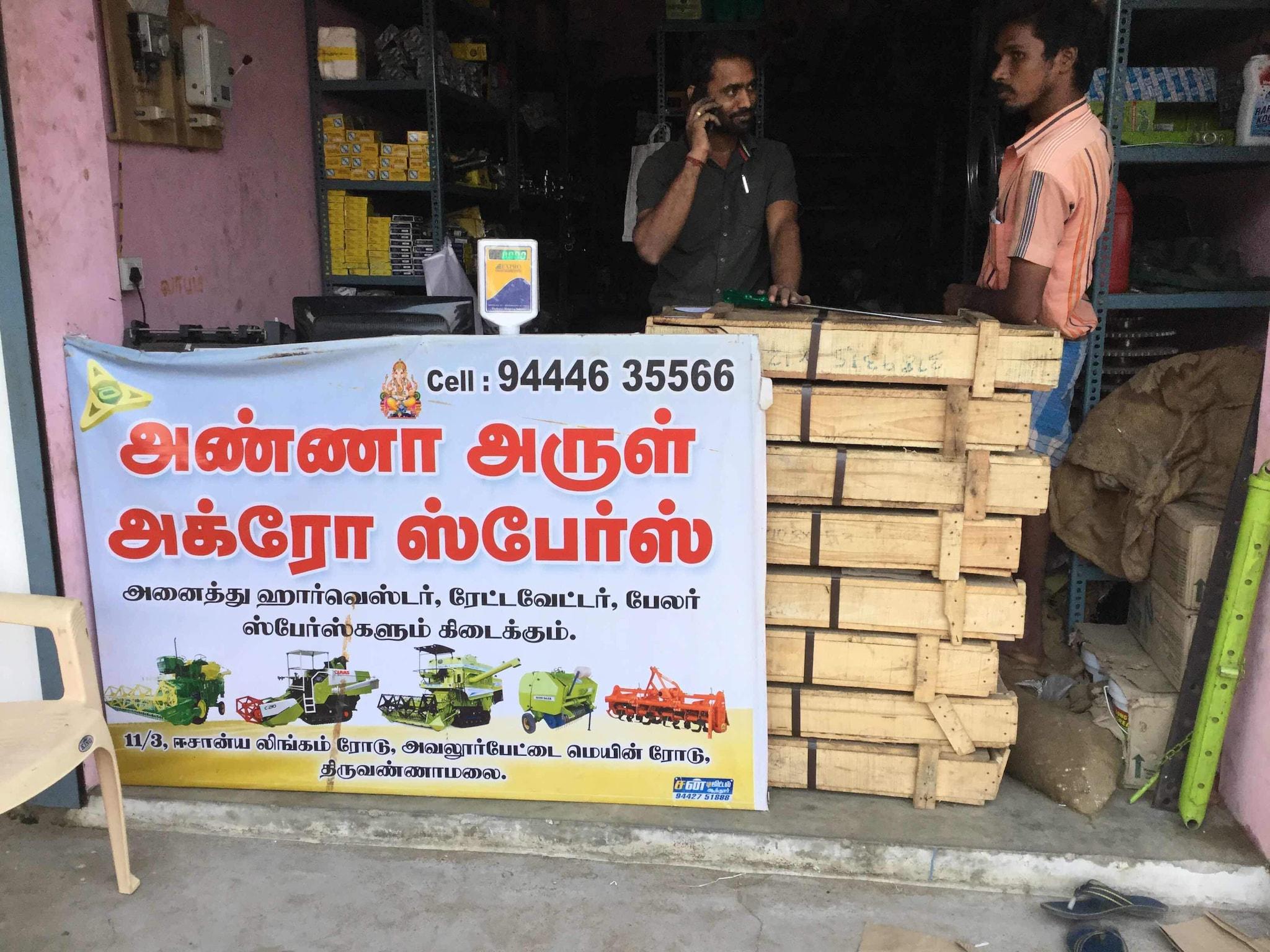 Top Rotavator Dealers in Tiruvannamalai - Justdial