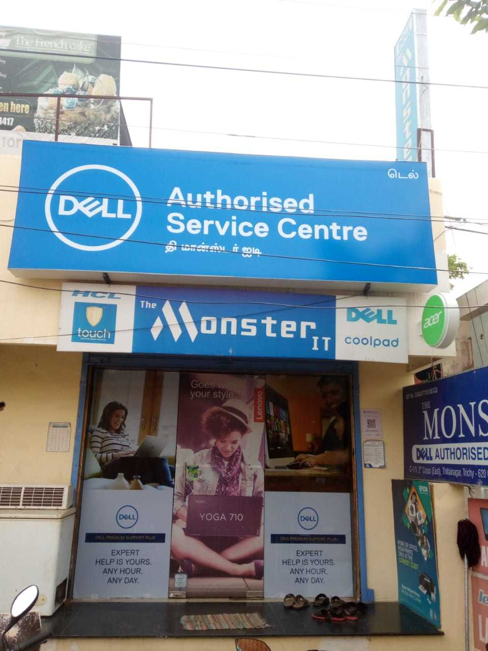 Top 100 Computer Accessory Dealers in Trichy - Best Computer