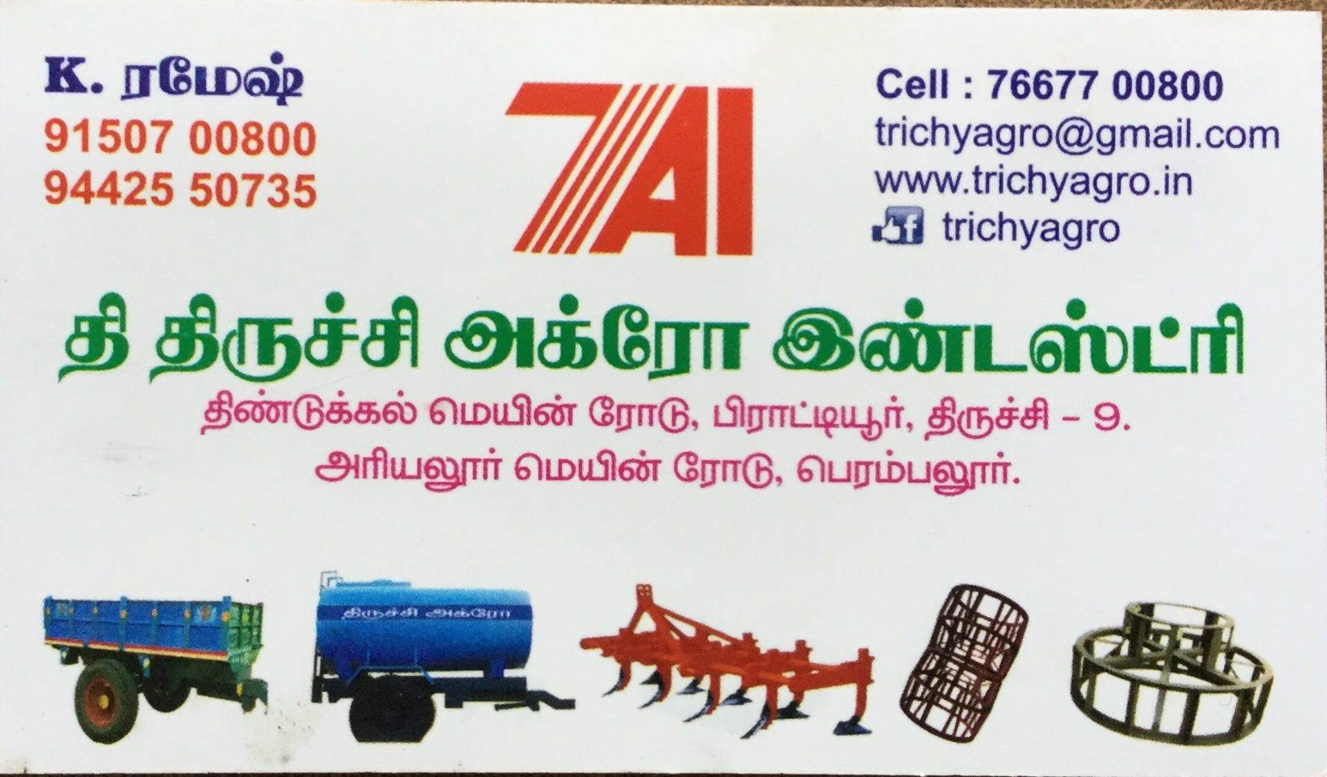 Top 30 Agricultural Equipment Dealers in Trichy - Best Farming