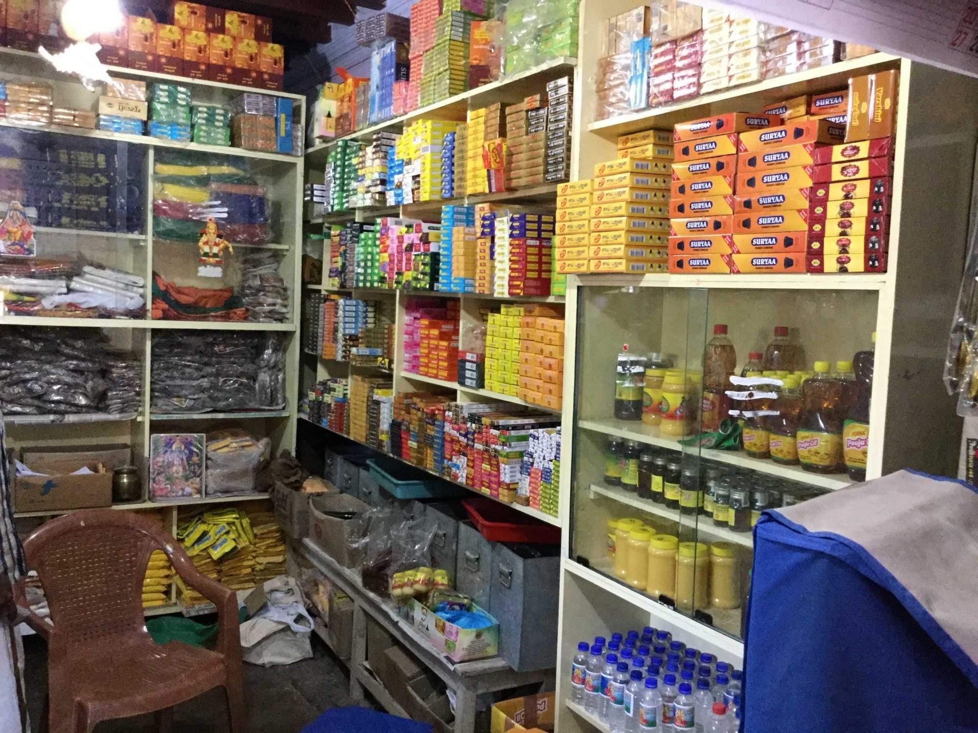 Top 10 Puja Item Dealers in Musiri - Best Pooja Item Dealers Trichy