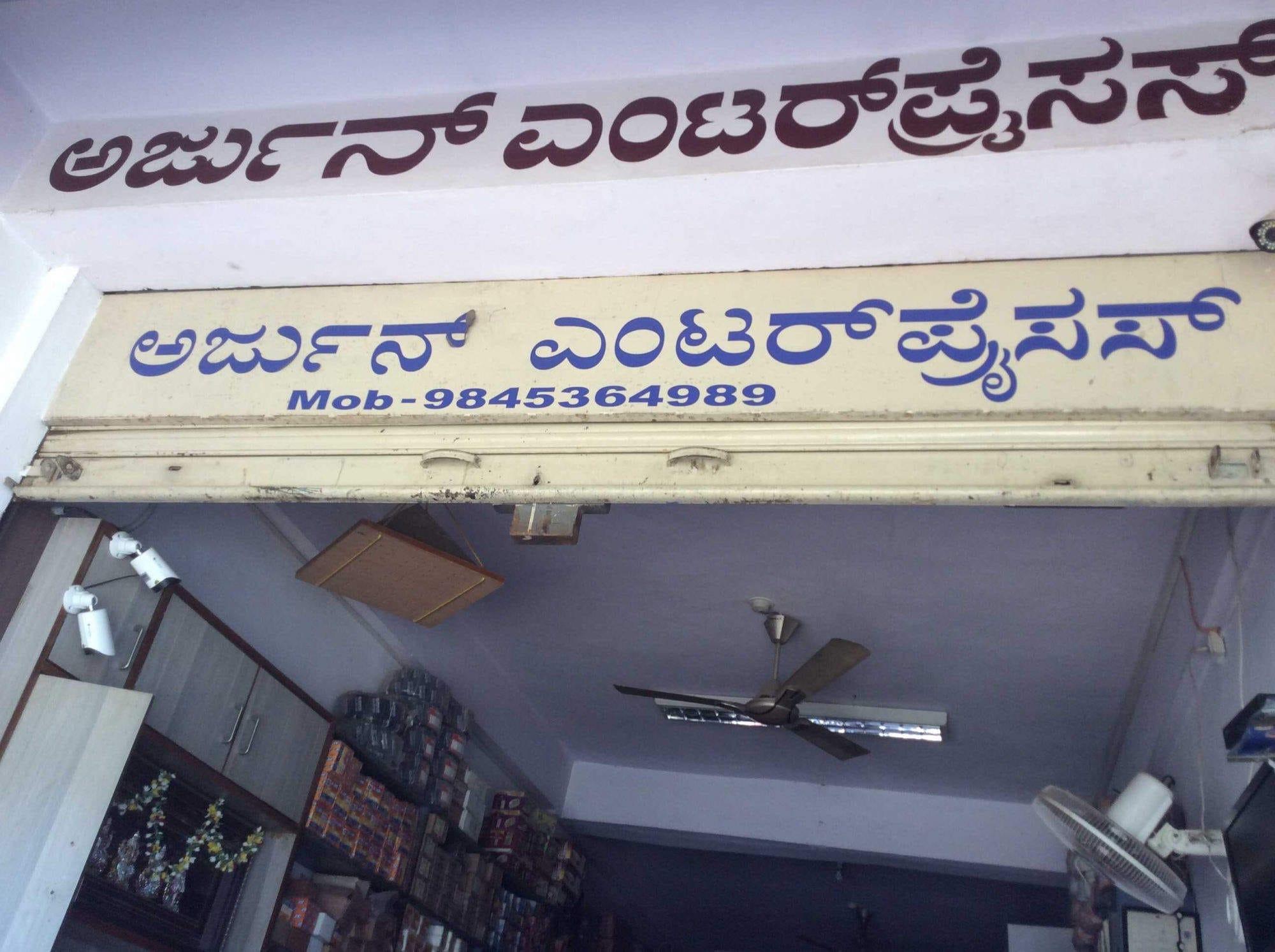 Unnati pumps dealers in bangalore dating