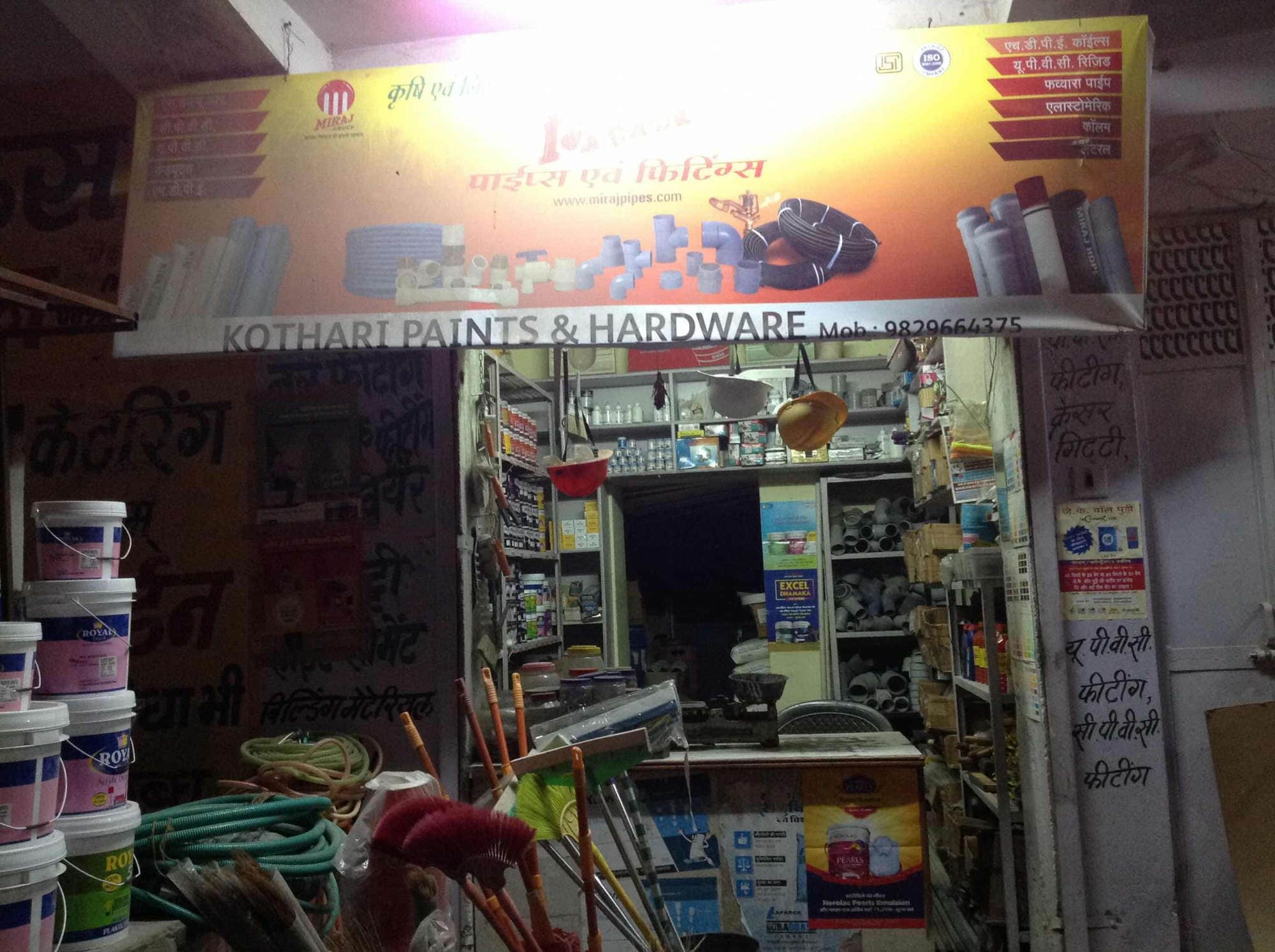 Top 50 Legrand Mosaic Wiring Accessory Dealers In Madri Industrial Accessories Area Udaipur Rajasthan