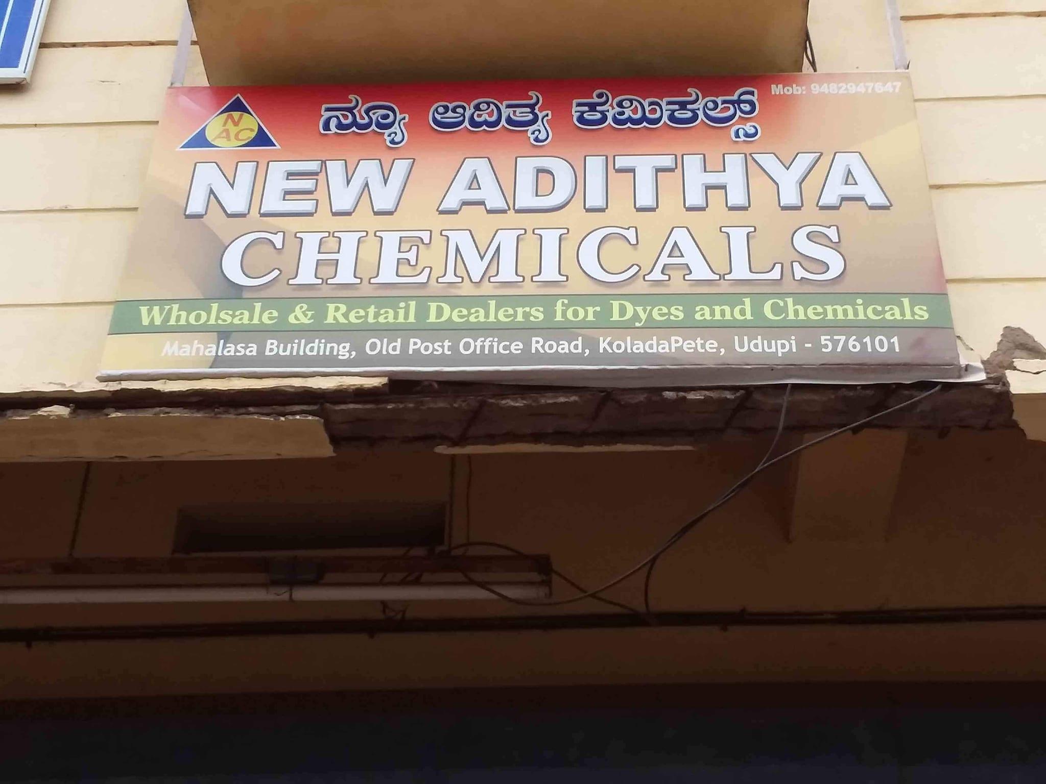 Top Chemical Wholesalers in Padubidri Udupi, Udupi - Justdial