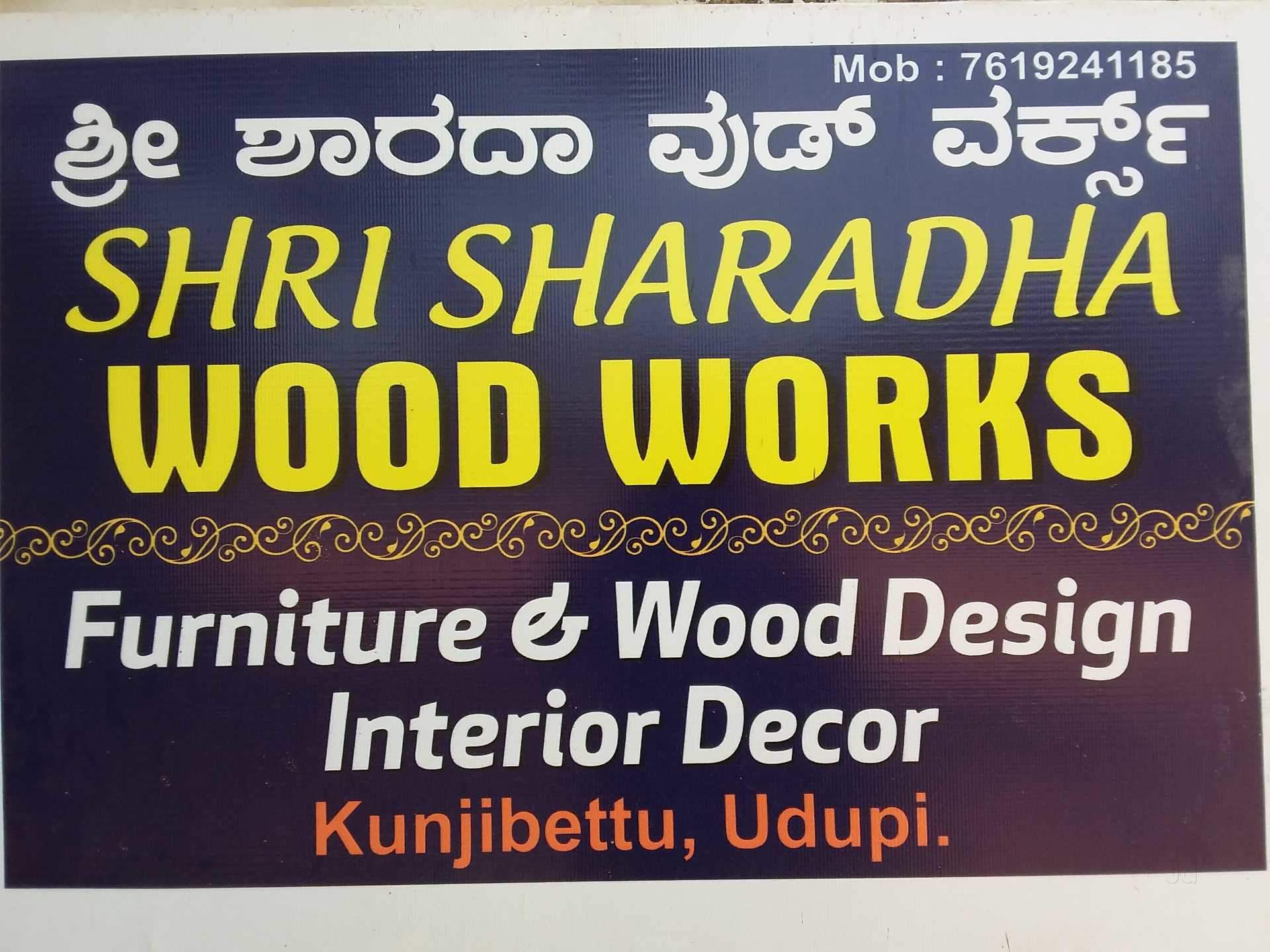 Top 30 Carpenters in Udupi - Carpentry Services - Justdial