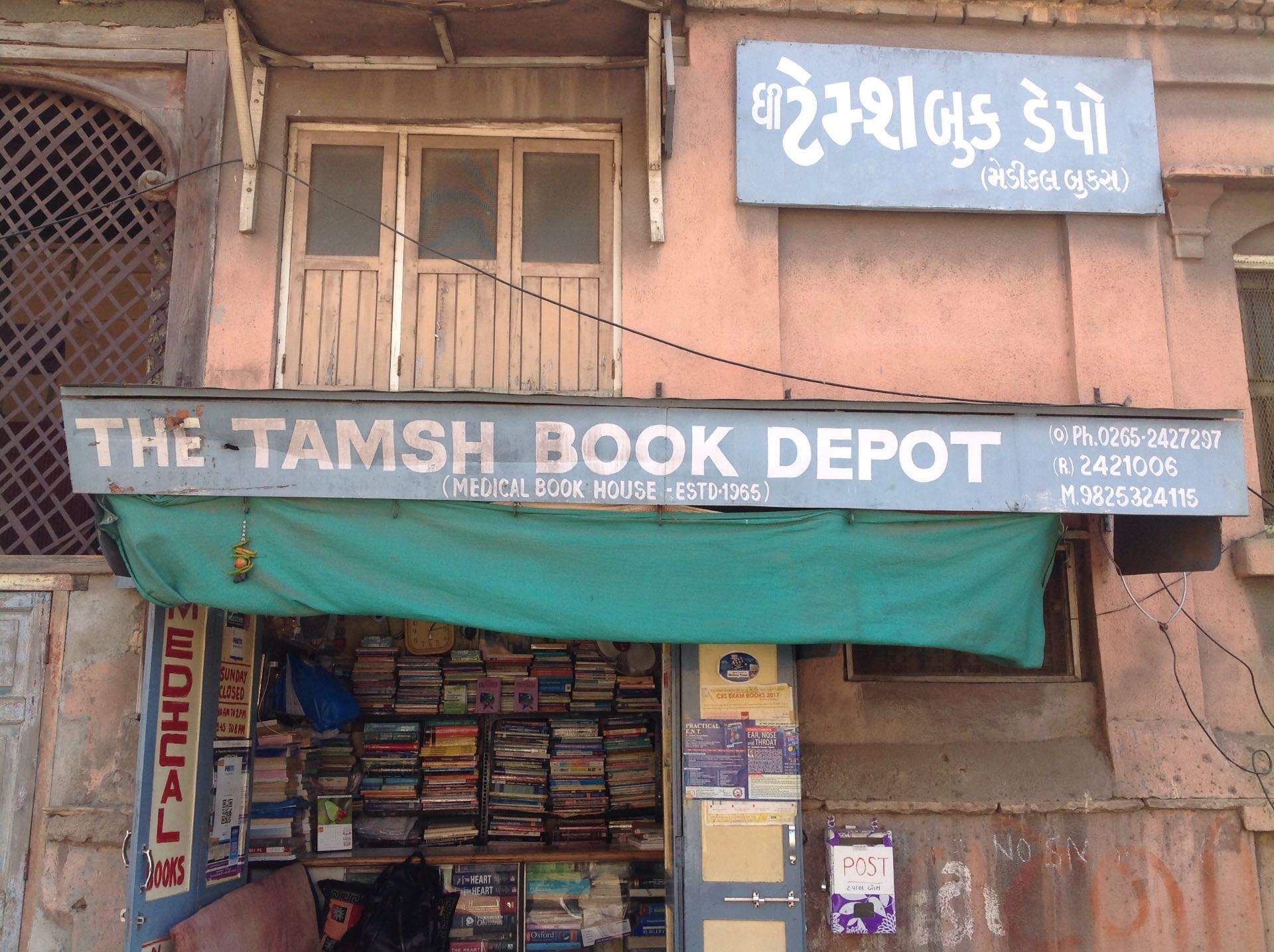 Top 100 Best Bookstores in Vadodara - Best Book shops - Justdial