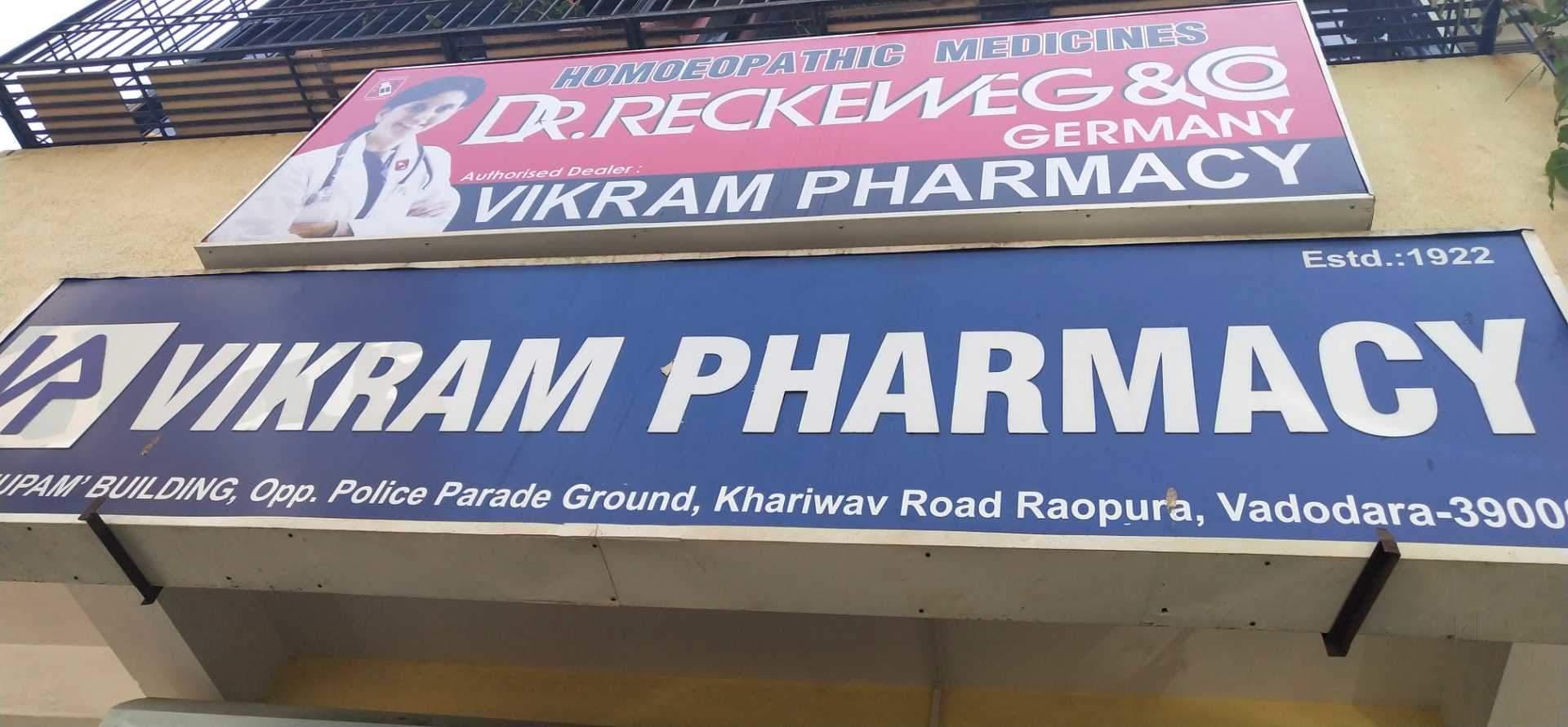 Top Dr Reckeweg Homeopathic Medicine Retailers in Vadodara