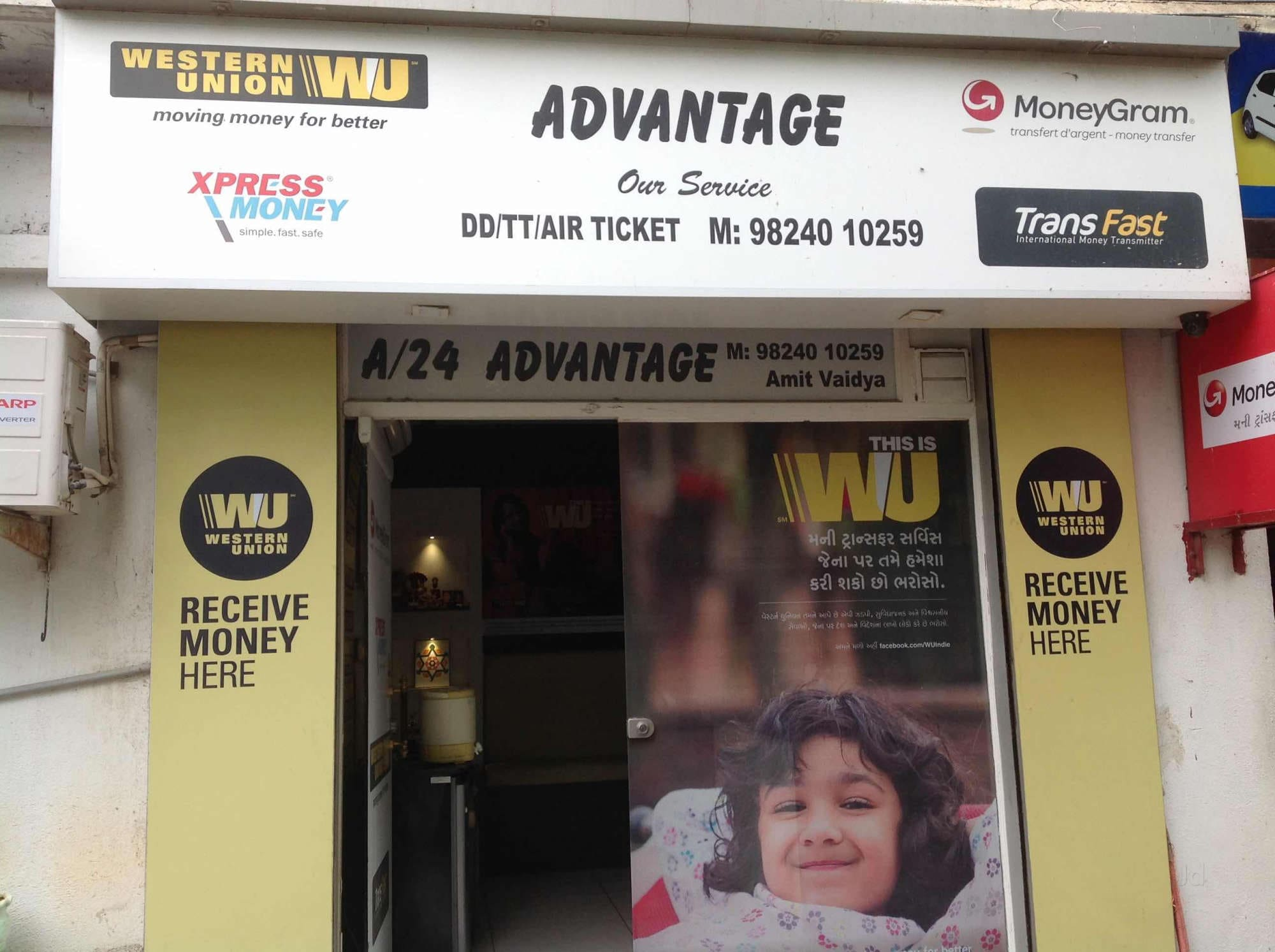 Western Union 24 Hours Money Transfer Agencies In Vadodara