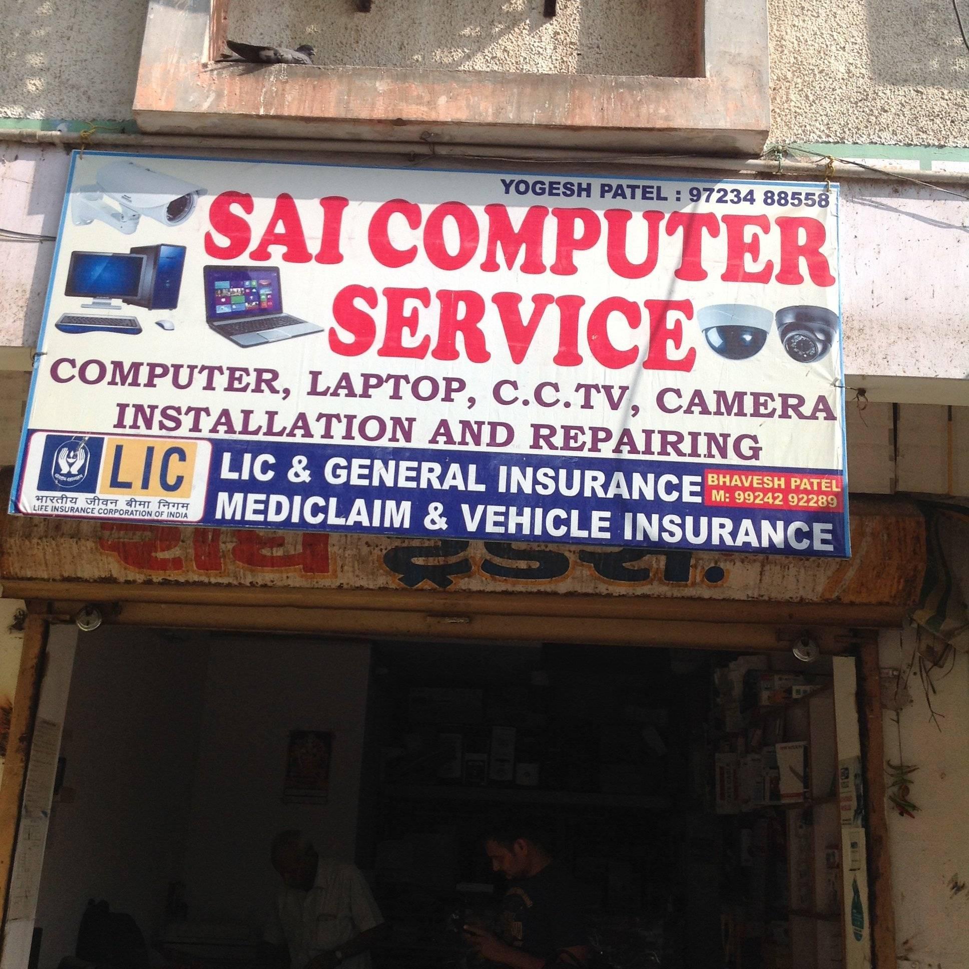 Top Securus Cctv Dealers in Vadodara - Best Securus Cctv Dealers