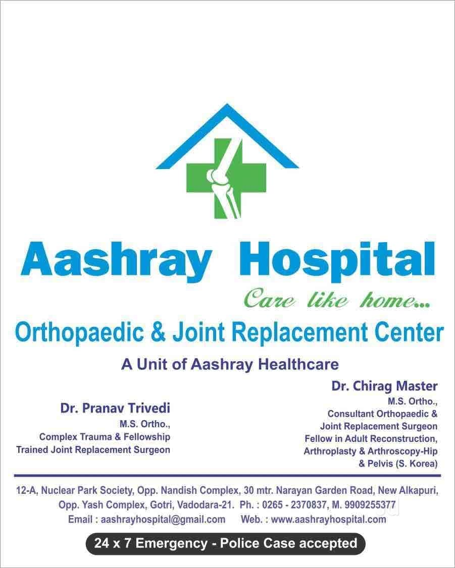 Top Revision Total Hip Replacement Surgeons in Vadodara - Justdial