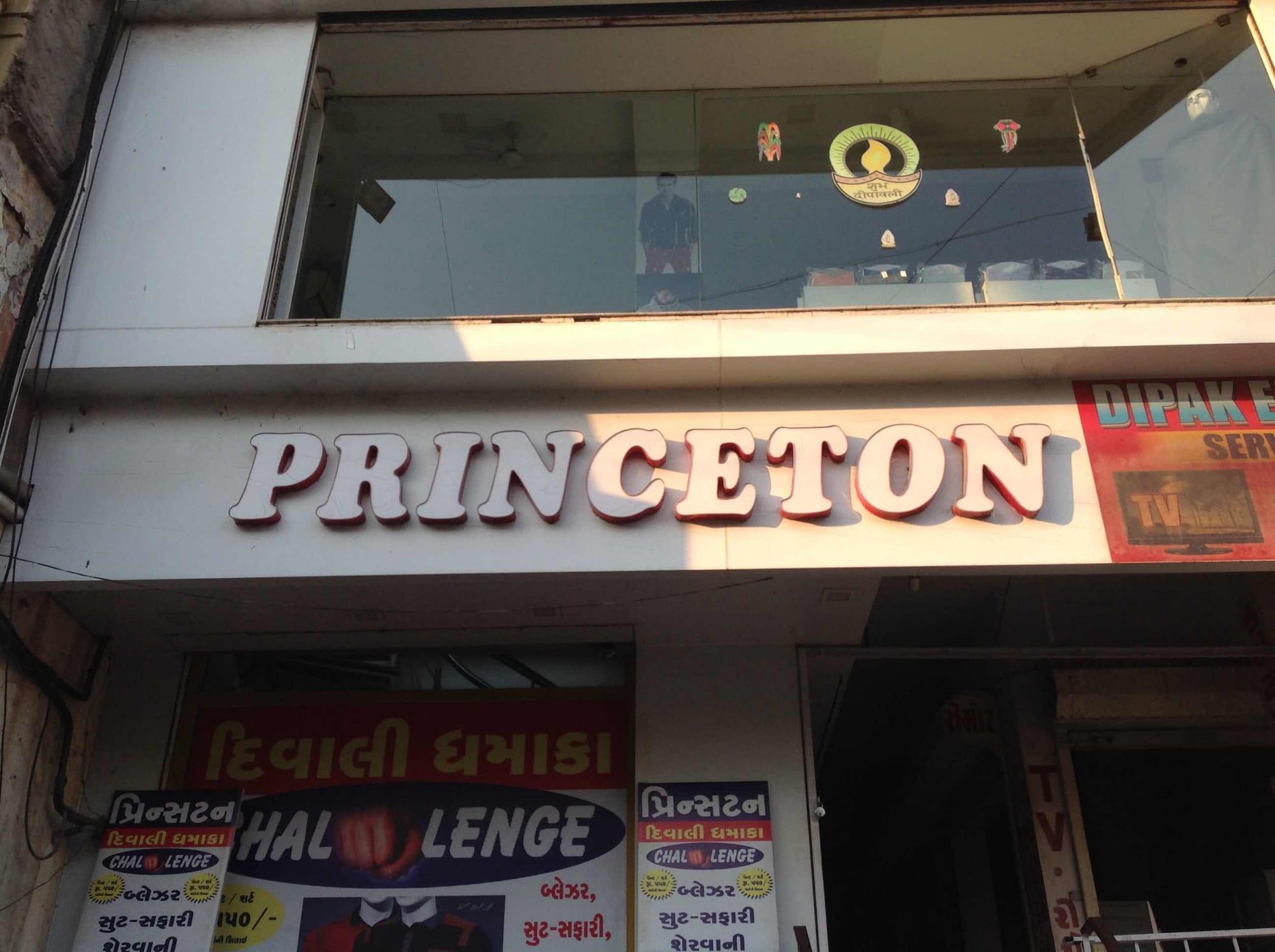 2dd1c5ccc5 Top 100 Gents Readymade Garment Retailers in Vadodara - Best ...