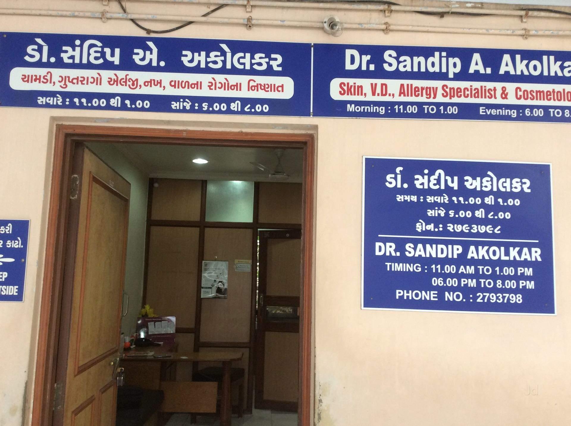 Top 100 Clinics in Vadodara - Best Medical Centers - Justdial