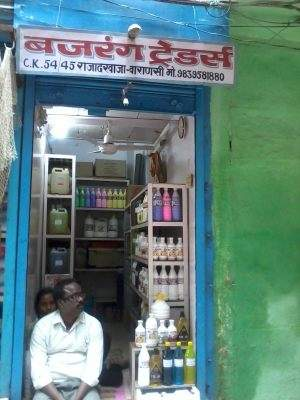 Top White Phenyl Dealers in Varanasi - Justdial