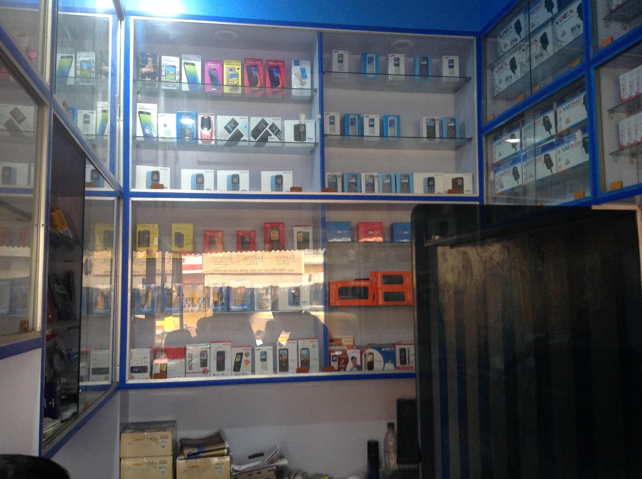 Top Vip Mobile Number Distributors in Varanasi - Justdial
