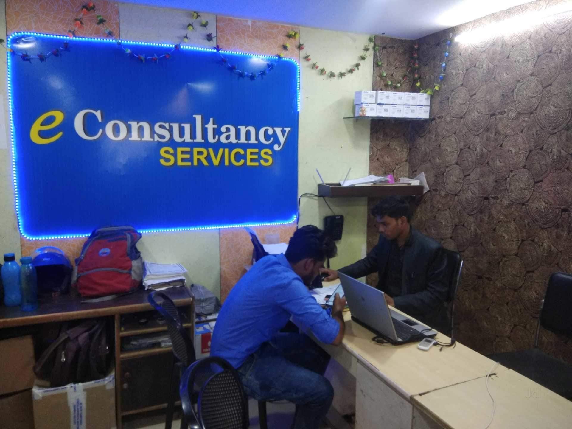 Top 20 Essl Biometric Attendance System Dealers in Sigra