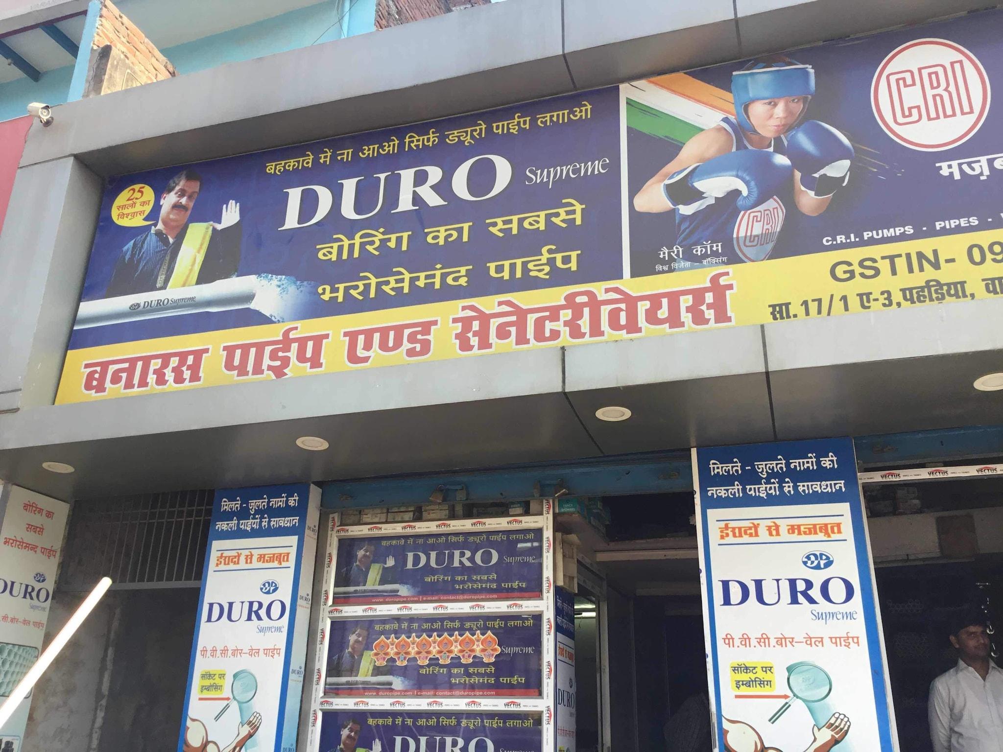Top 20 Tata GI Pipe Dealers in Varanasi - Best Tata GI Pipes