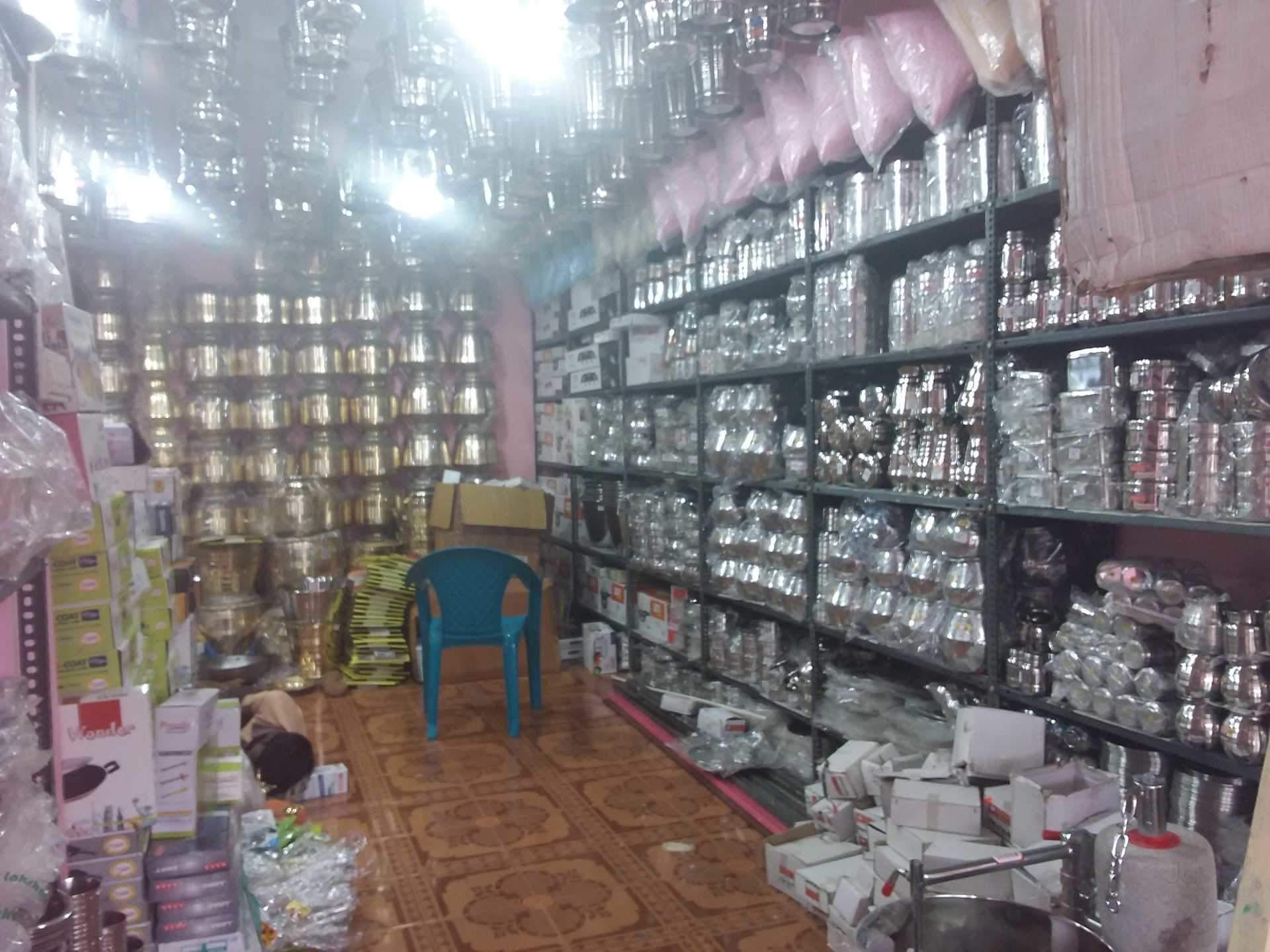 Top Brass Puja Item Dealers in Tirupattur - Best Brass Pooja Item