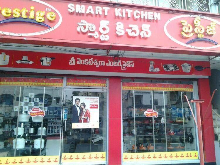 Prestige Smart Kitchen Eluru Road Home Appliance Dealers In Vijayawada Justdial