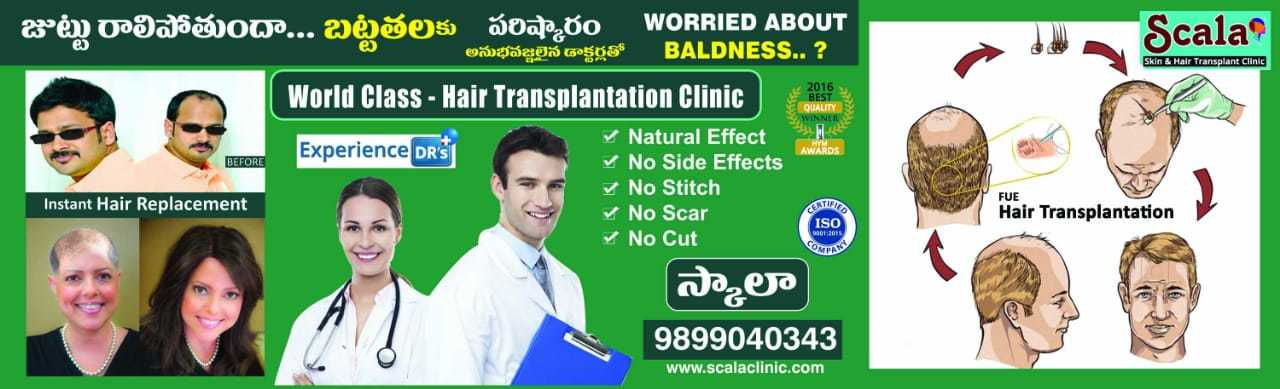 Top 100 Dermatologists in Vijayawada - Best Skin Doctors - Book