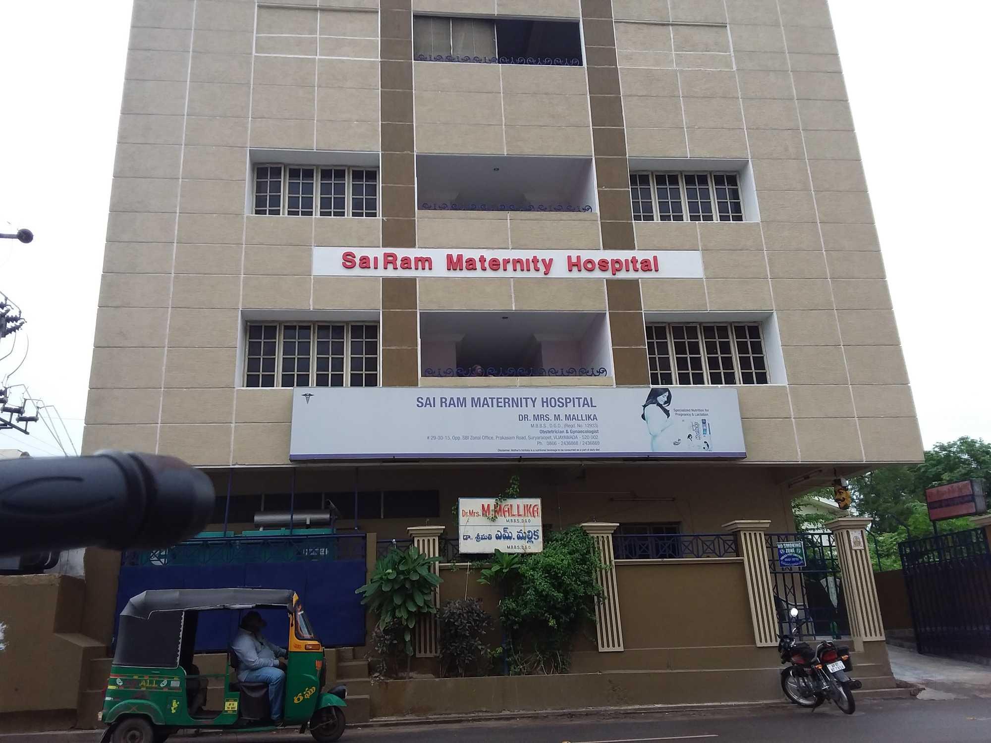centre de pierdere în greutate în vijayawada