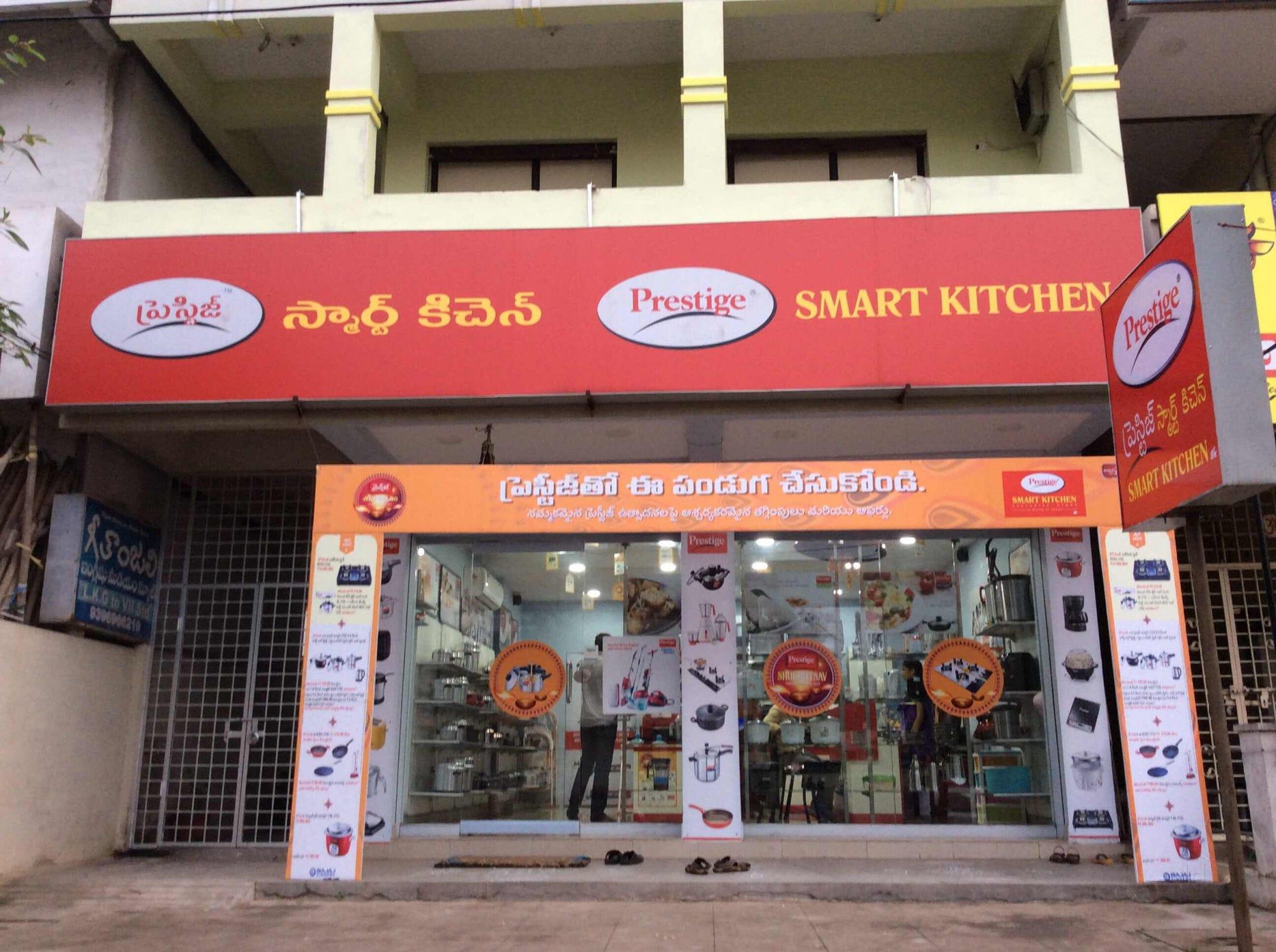 Prestige Smart Kitchen, Kanuru - Home Appliance Dealers in ...