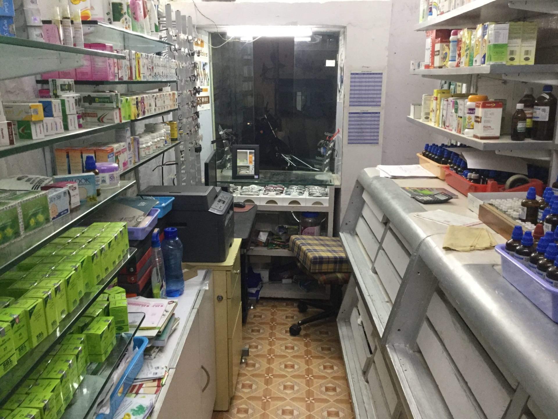 Top Sbl Homeopathic Medicine Retailers in Vijayawada - Best