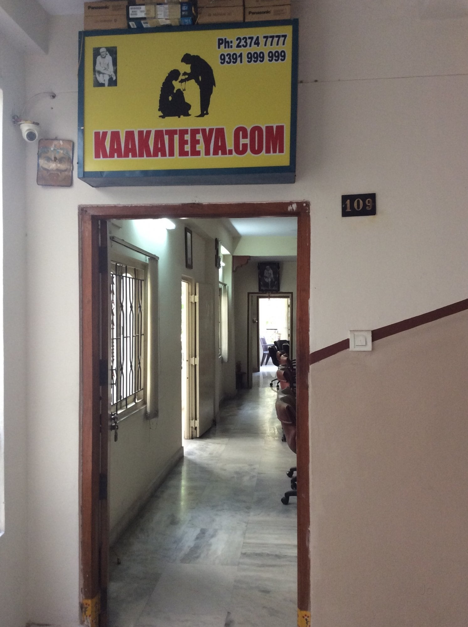 Top 30 Matrimonial Bureaus For Reddy in Vijayawada - Best