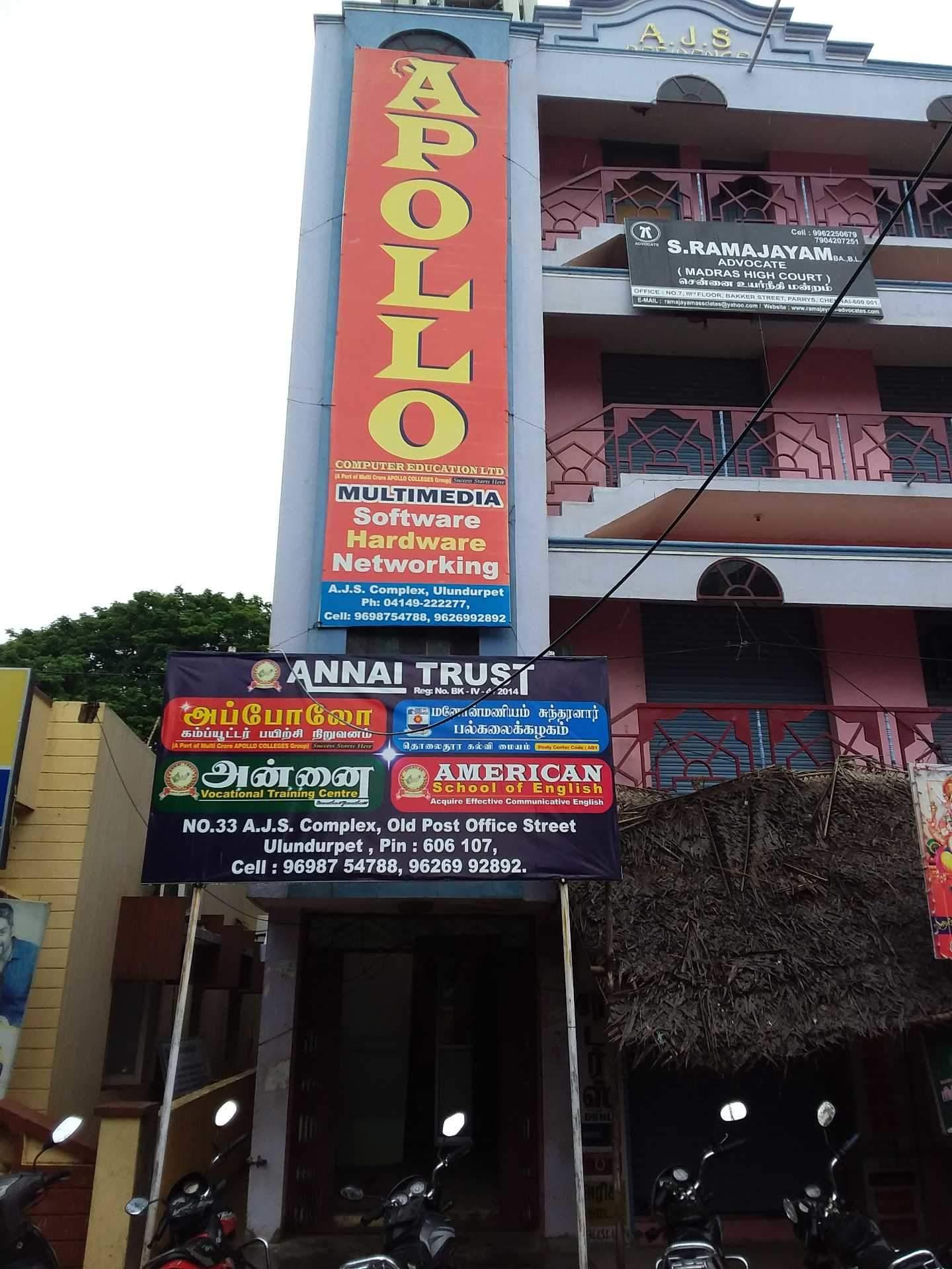 AUTOCAD Mep Training Institutes in Ulundurpet, Villupuram - Computer