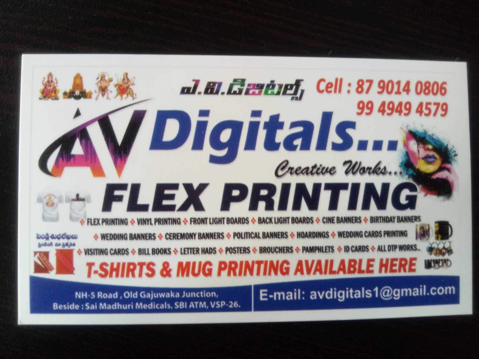 picture about Printable Tshirt Vinyl titled How Does Vinyl Tshirt Printing Hard work AzÉ™rbaycan DillÉ™r