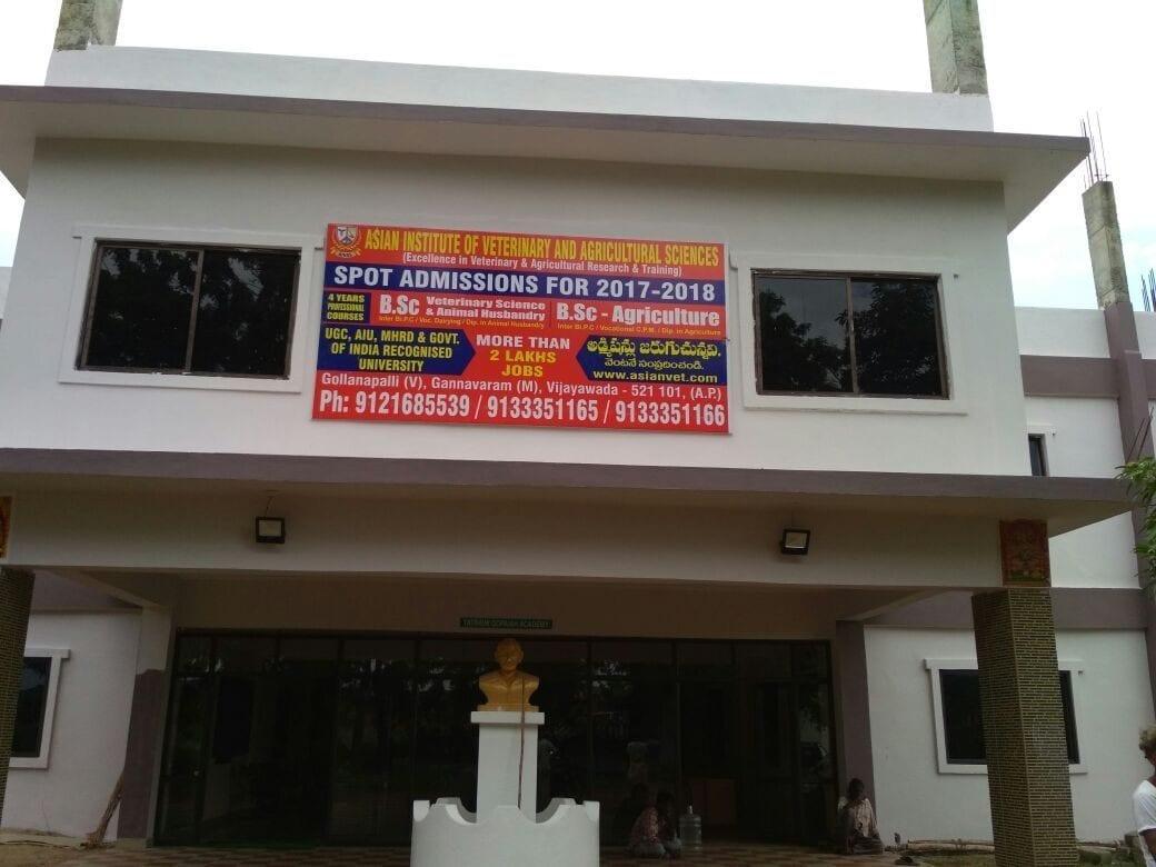 Top 3 Veterinary Colleges In Visakhapatnam Justdial
