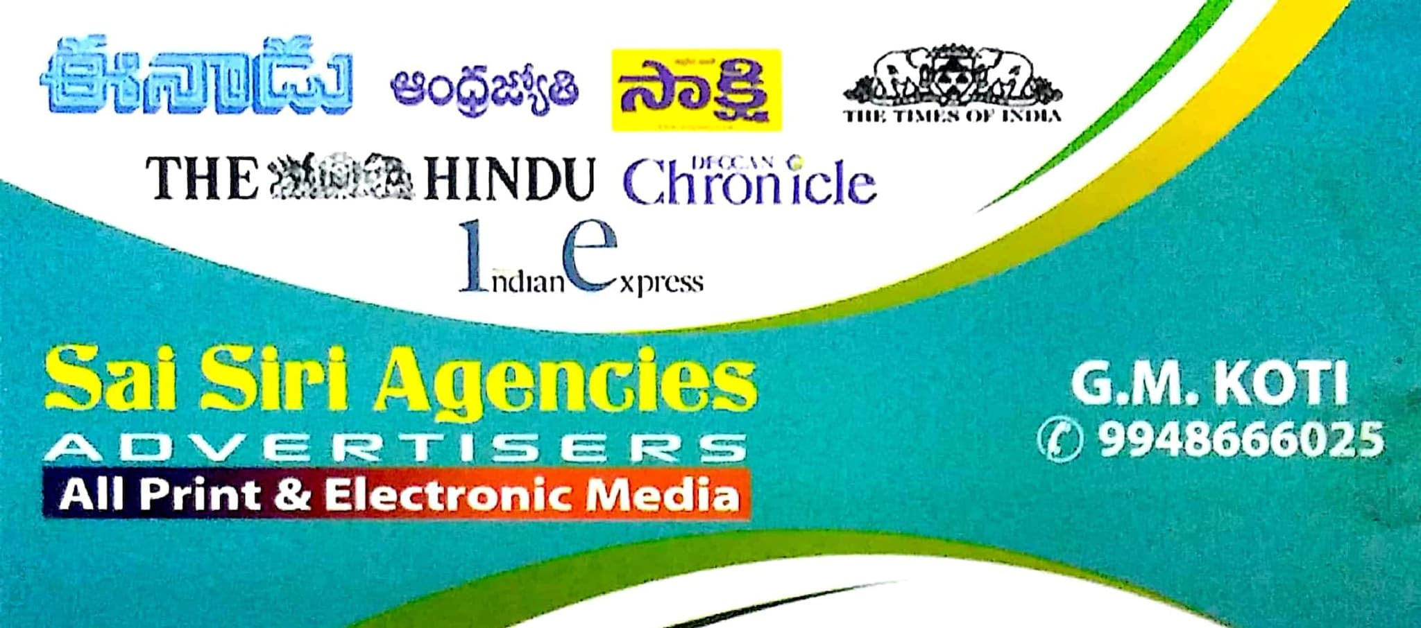Top 20 Eenadu Newspaper Advertising Agencies in Visakhapatnam - Best