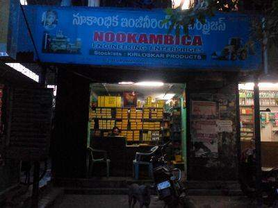 Top Kirloskar Alternator Dealers in Visakhapatnam - Best Kirloskar