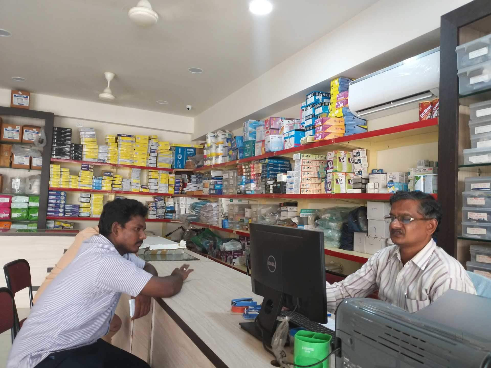 Top 100 Surgical Supply Store in Visakhapatnam - Best