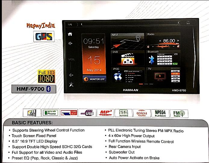 Top Jbl Car Audio System Dealers in Visakhapatnam - Best Jbl