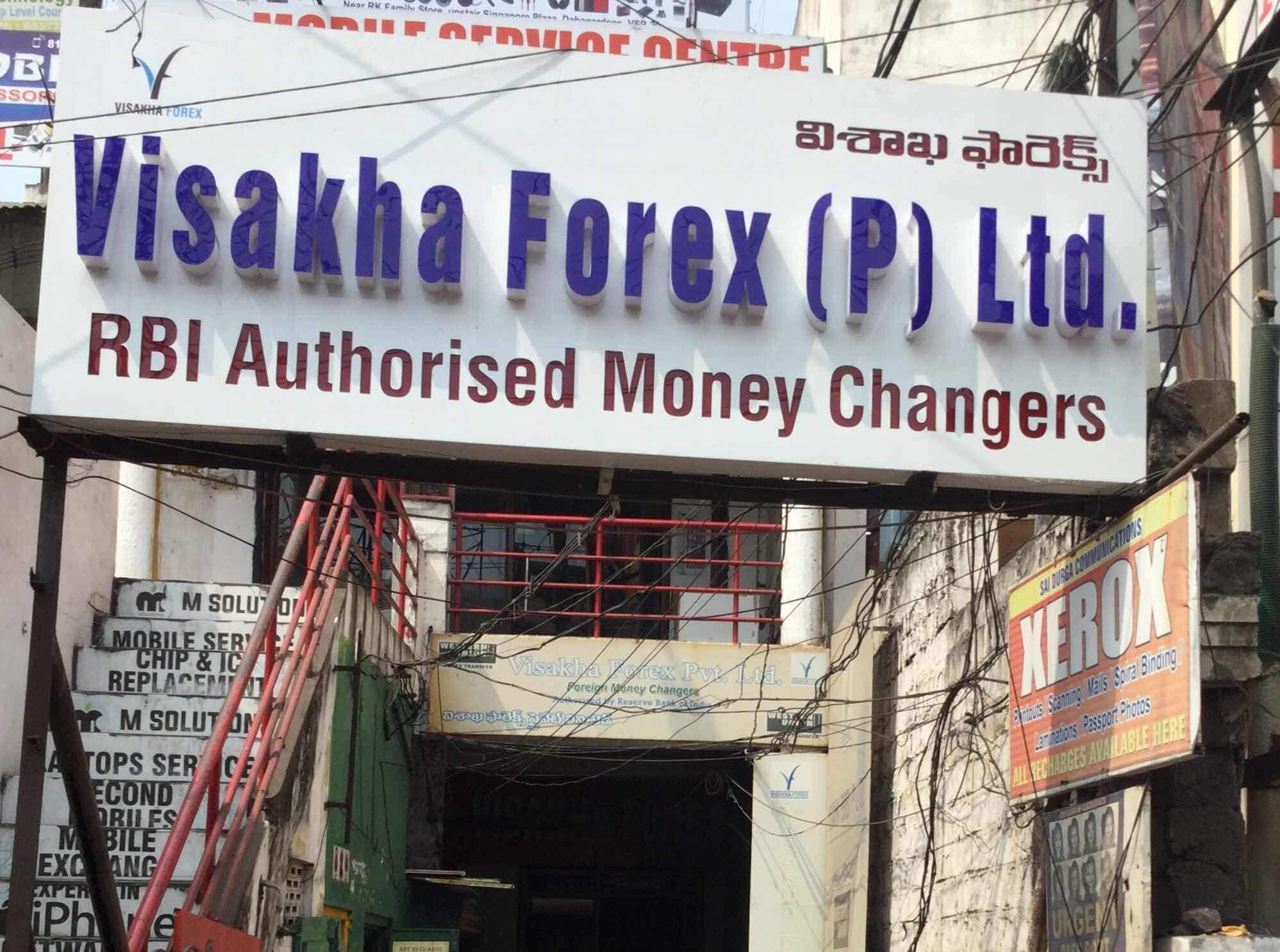 Western Union 24 Hours Money Transfer Agencies Gajuwaka Visakhapatnam