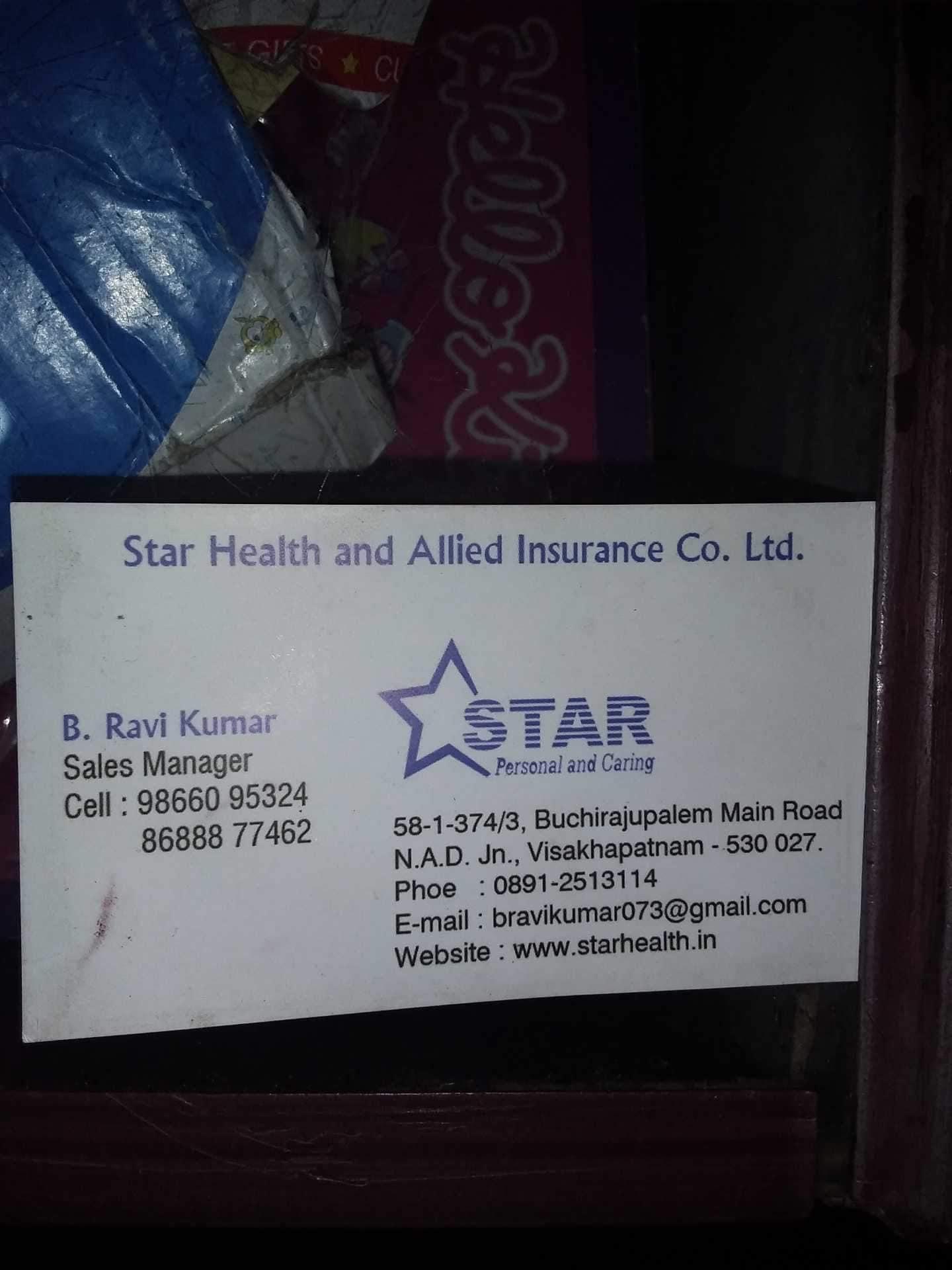 Ashok Insurance Consultancy Gajuwaka Pan Card Consultants In