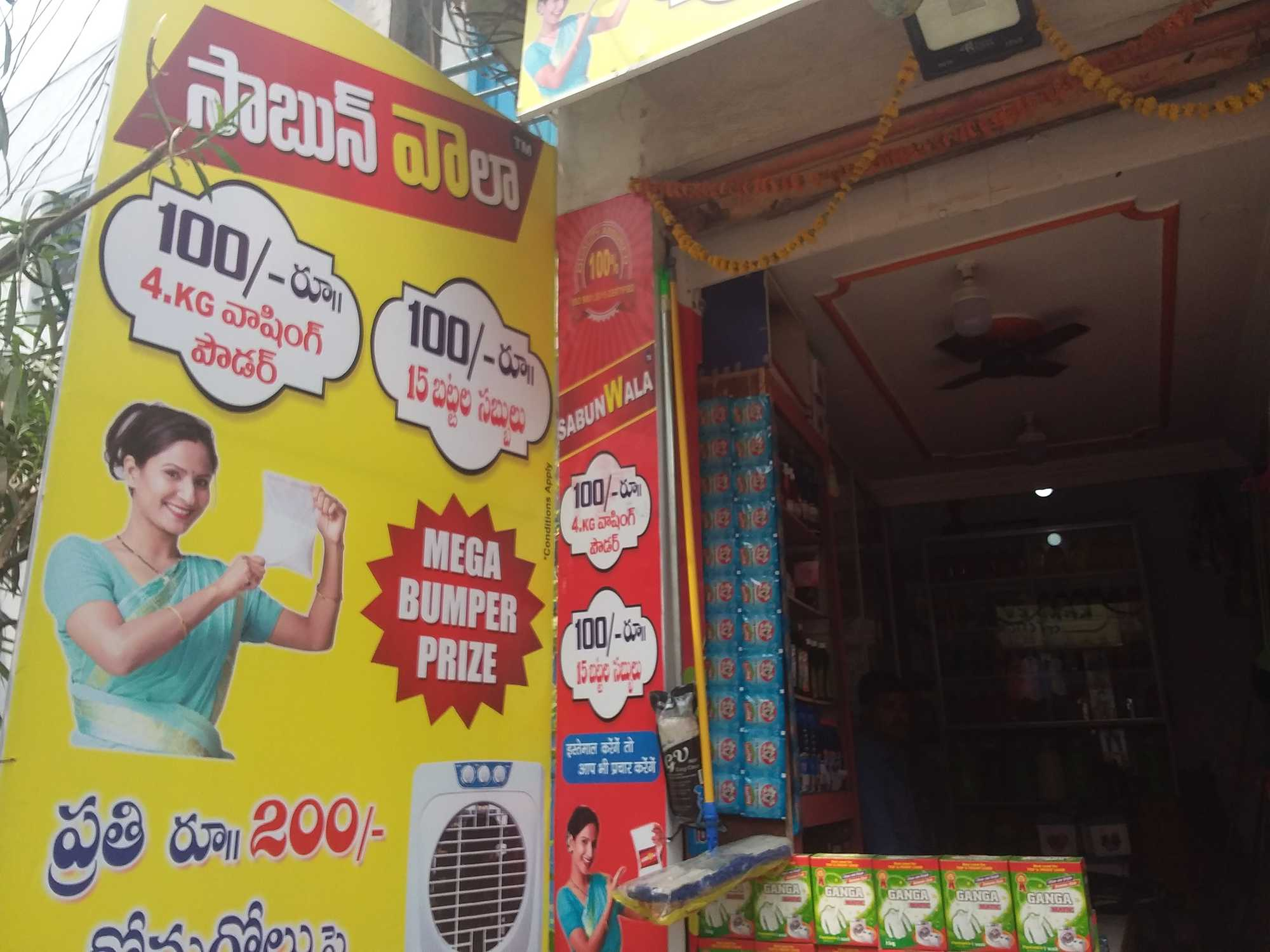 Top Phenyl Dealers in Warangal - Best Phenyl Suppliers