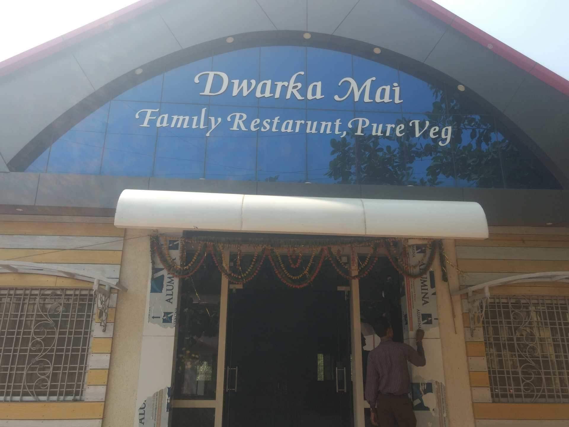 Veg Restaurants In Yavatmal Near Me