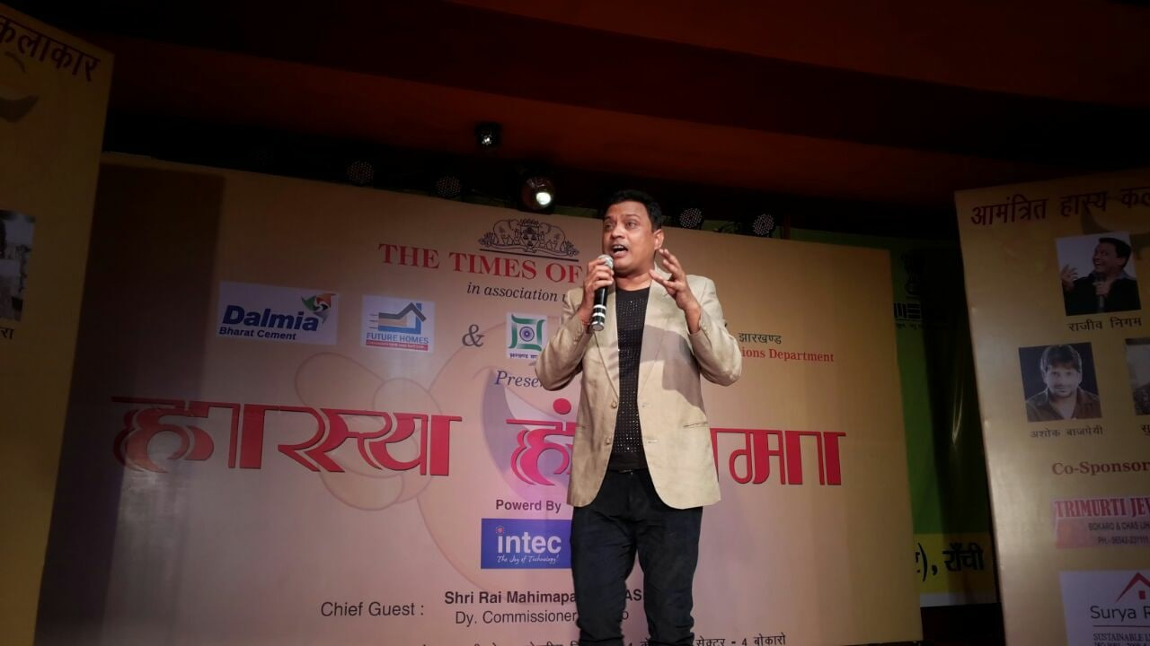 Simple Exhibition Stand Up Comedy : Rajeev nigam comedy artists entertainment
