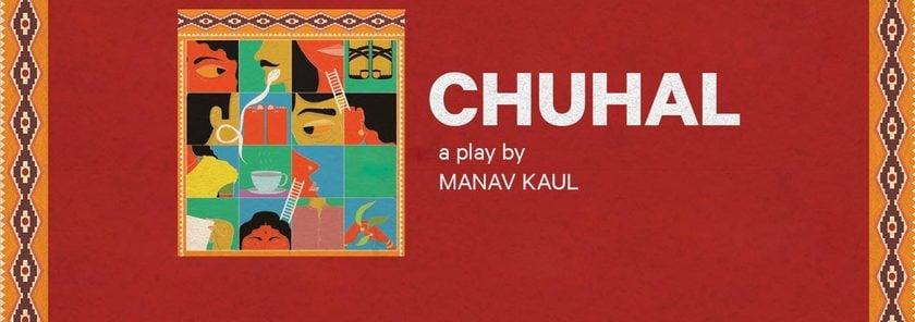 ARanya`s Chuhal in Mumbai - Prithvi Theatre - Justdial