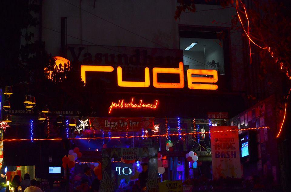 Rude Lounge